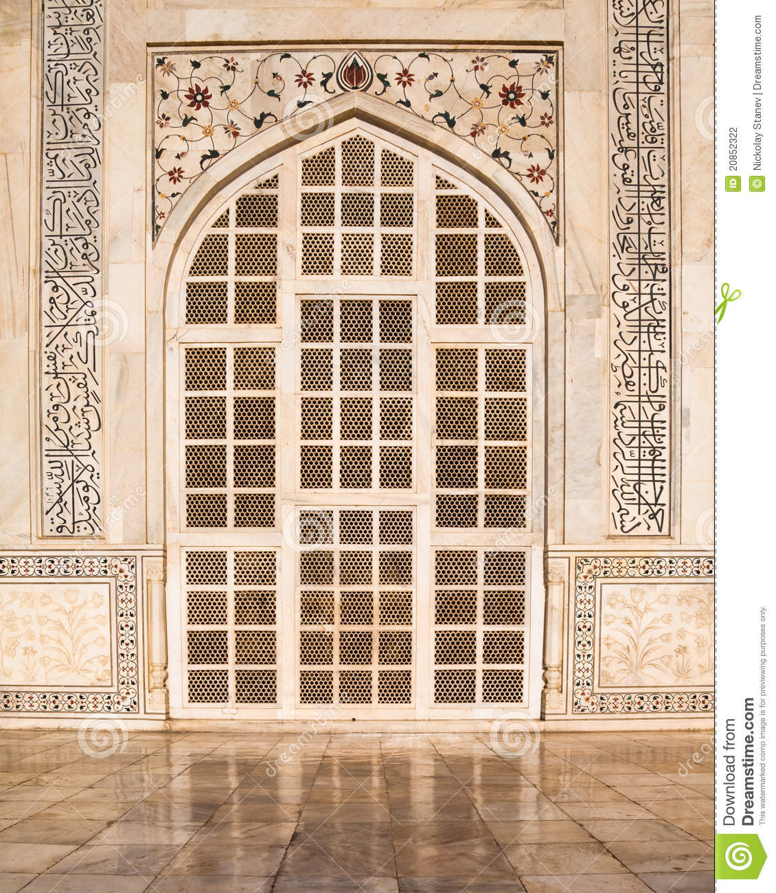 Taj Mahal Door Stock Photo Image Of India Heritage