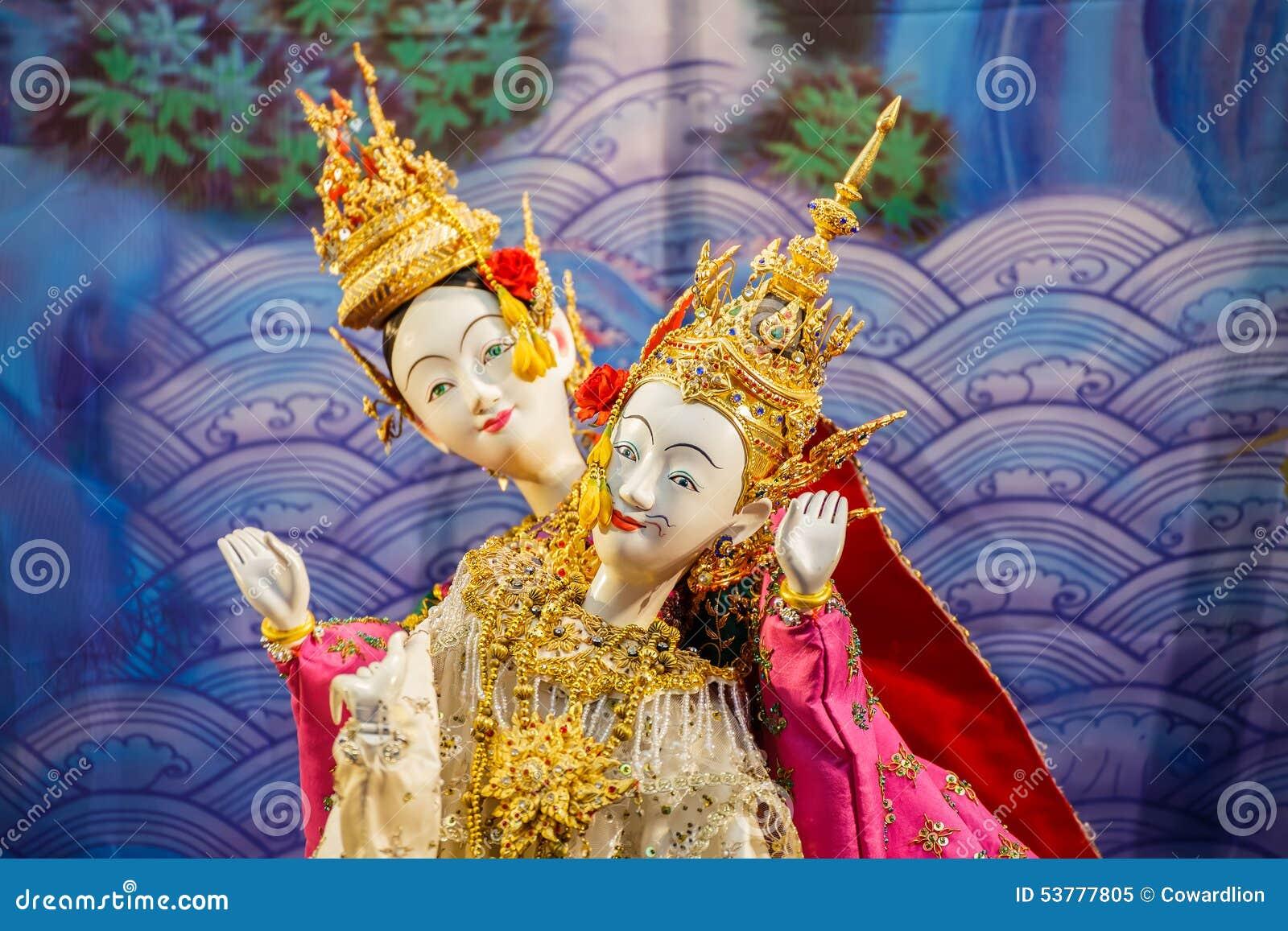 Tajlandzka Tradycyjna Mała kukła