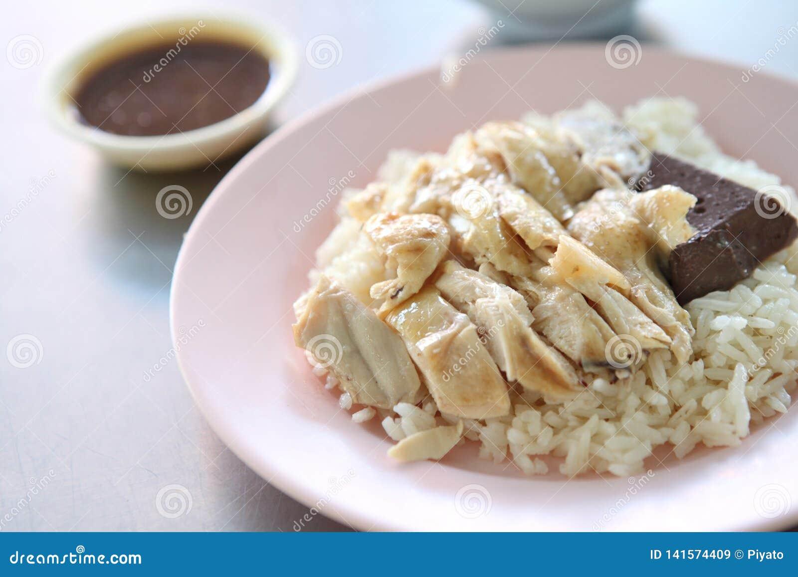 Tajlandzki karmowy smakosz dekatyzował kurczaka z ryż, khao mun kai