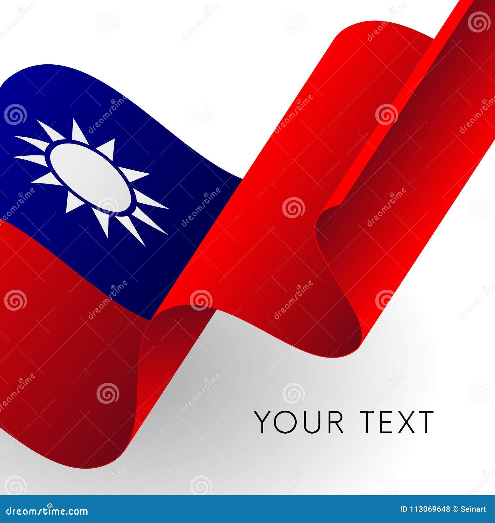 Tajwan flaga Patriotyczny projekt również zwrócić corel ilustracji wektora