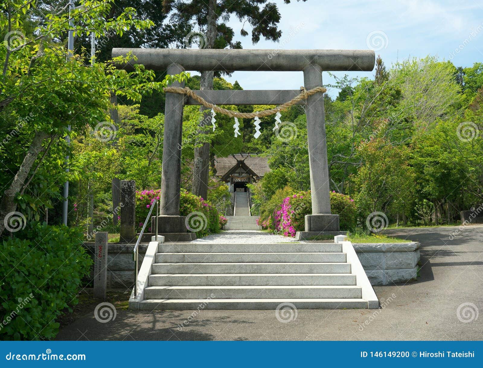 Takabeheiligdom in de prefectuur van Chiba, Japan Het enige shintoheiligdom in het worshiping koken van Japan en kitch
