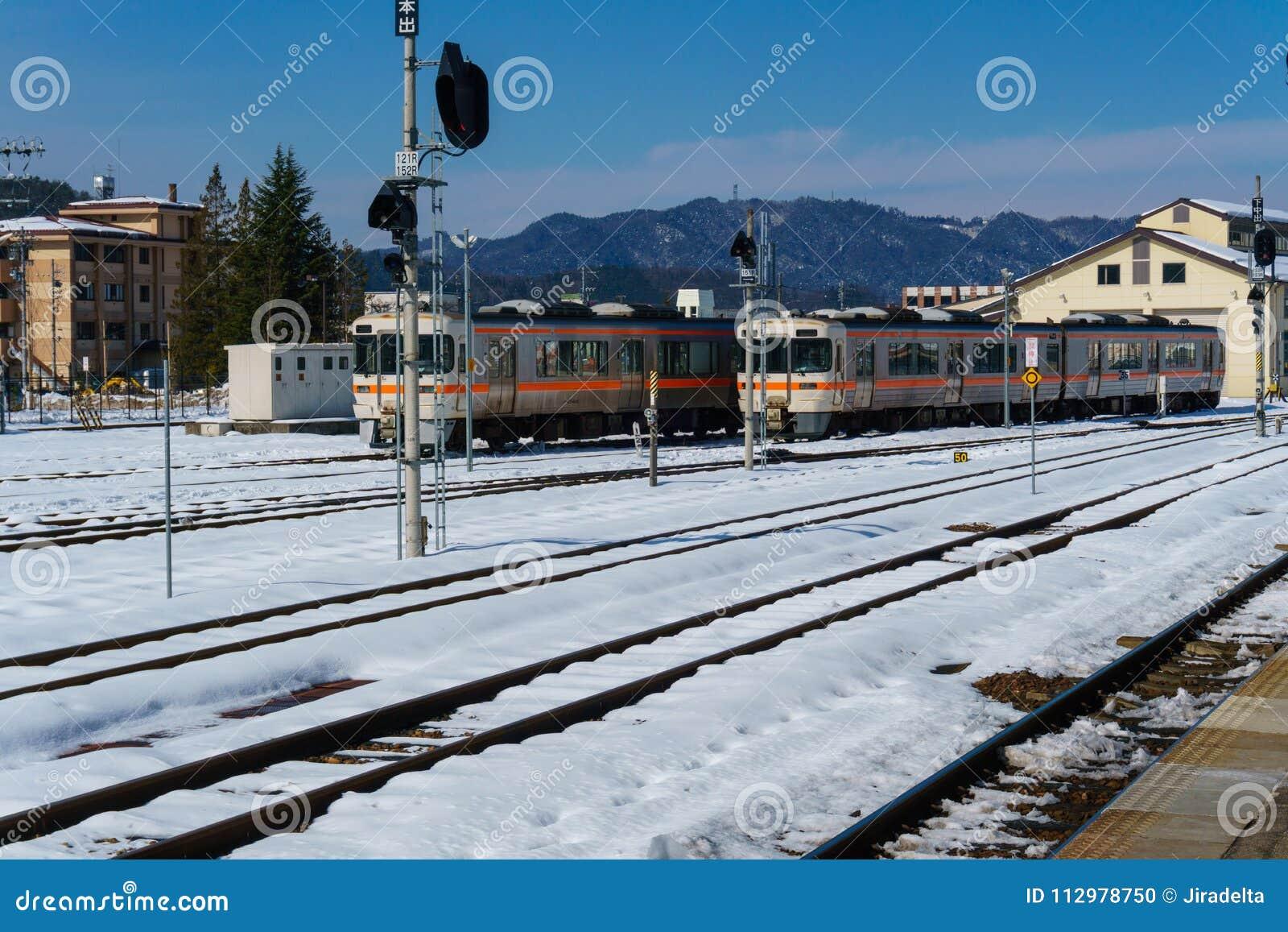 Takayama Railway Station