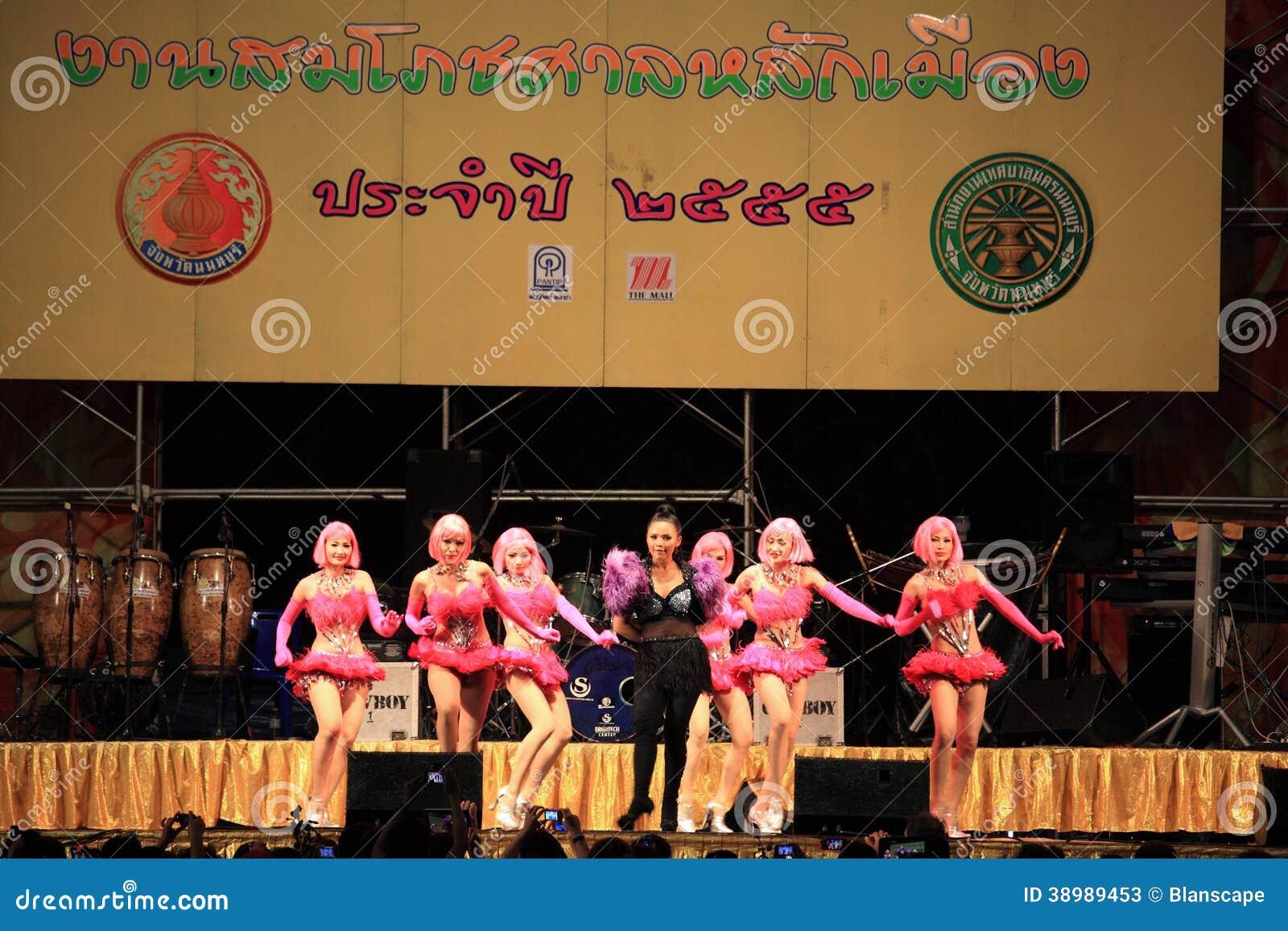 Takkatan Chonlada, Thai Famous Folk Song Artist Editorial