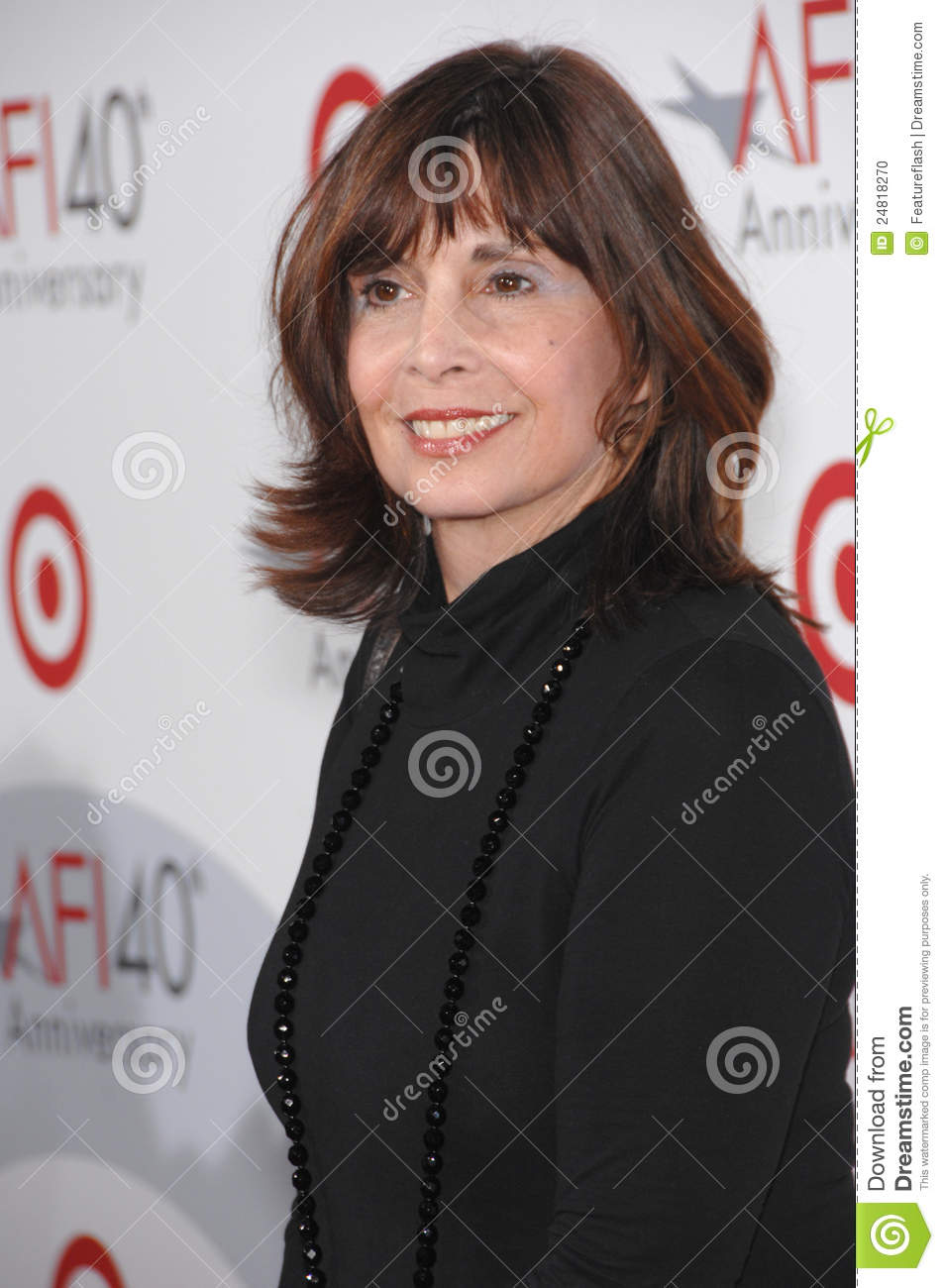 Talia Shire commercial