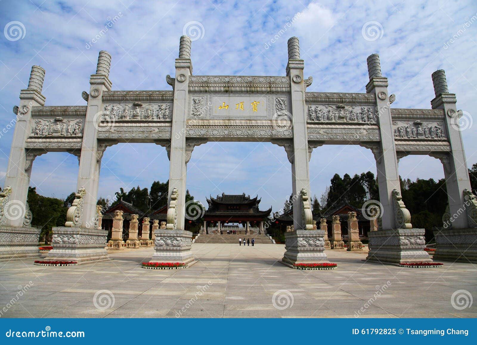 Tallas de la roca de Dazu, Chongqing, China