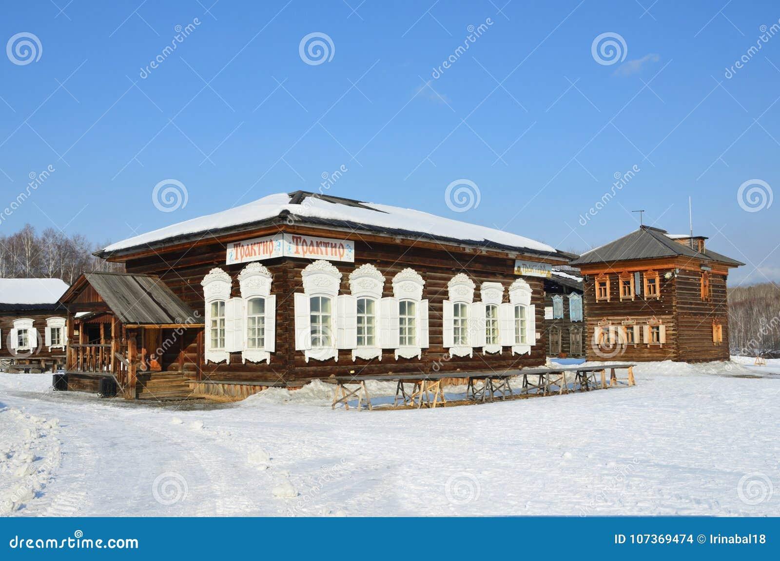 Taltsy, Irkutsk-Region, Russland, März, 02, 2017 Taverne im alten russischen Haus im Winter, Irkutsk Architektur-ethnographisches