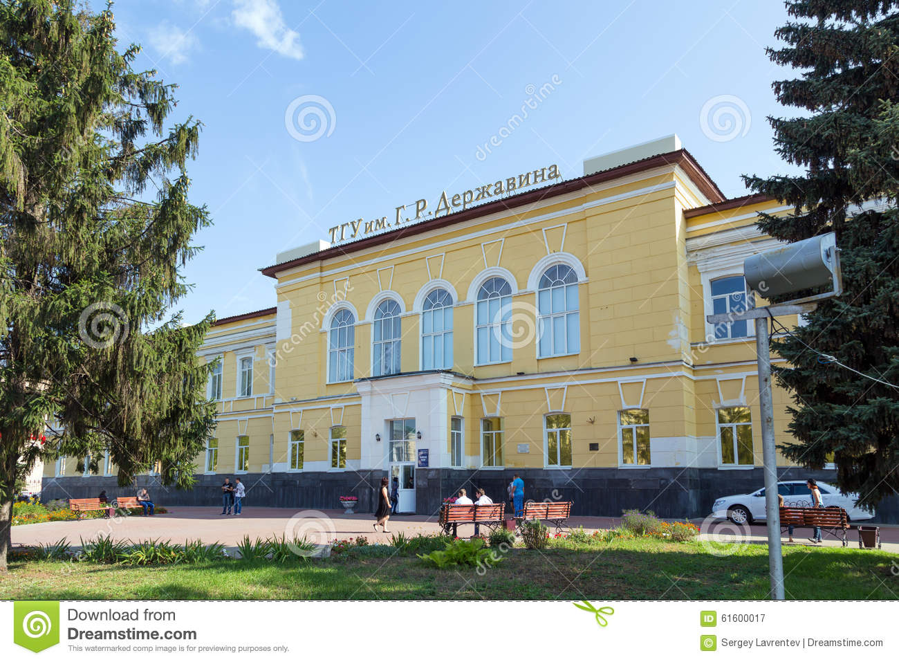 Tambov Technical State University: overview, specialties and reviews 87
