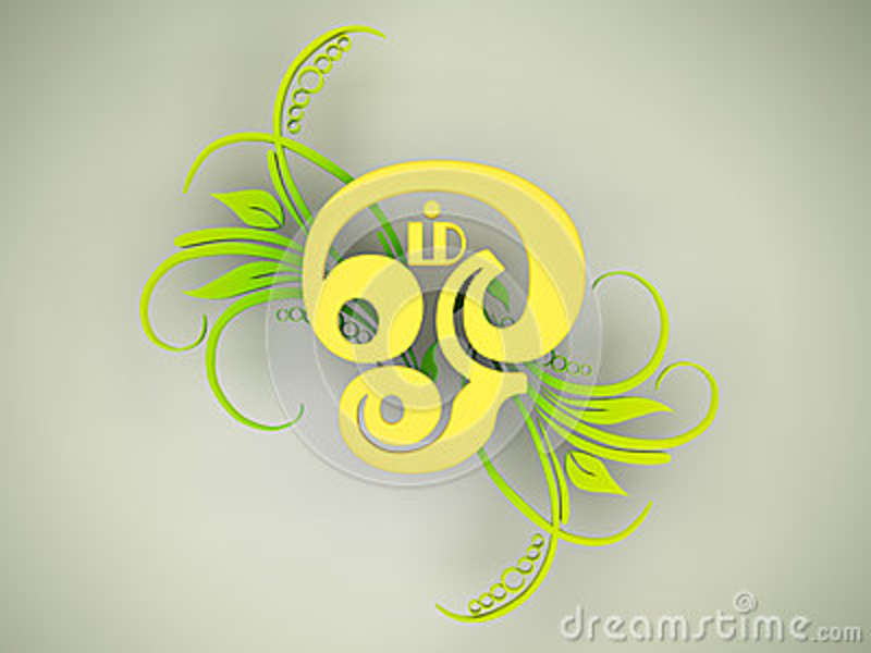 Tamil Om Symbol Stock Illustration Illustration Of Asia 43097902