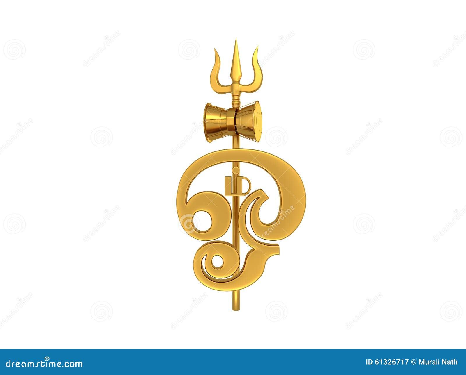 Tamil om symbol mit trident stock abbildung bild 61326717 Om picture download