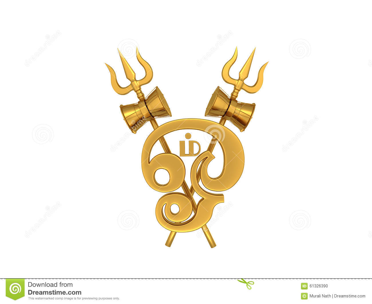 Tamil om symbol with trident stock illustration image Om symbol images download