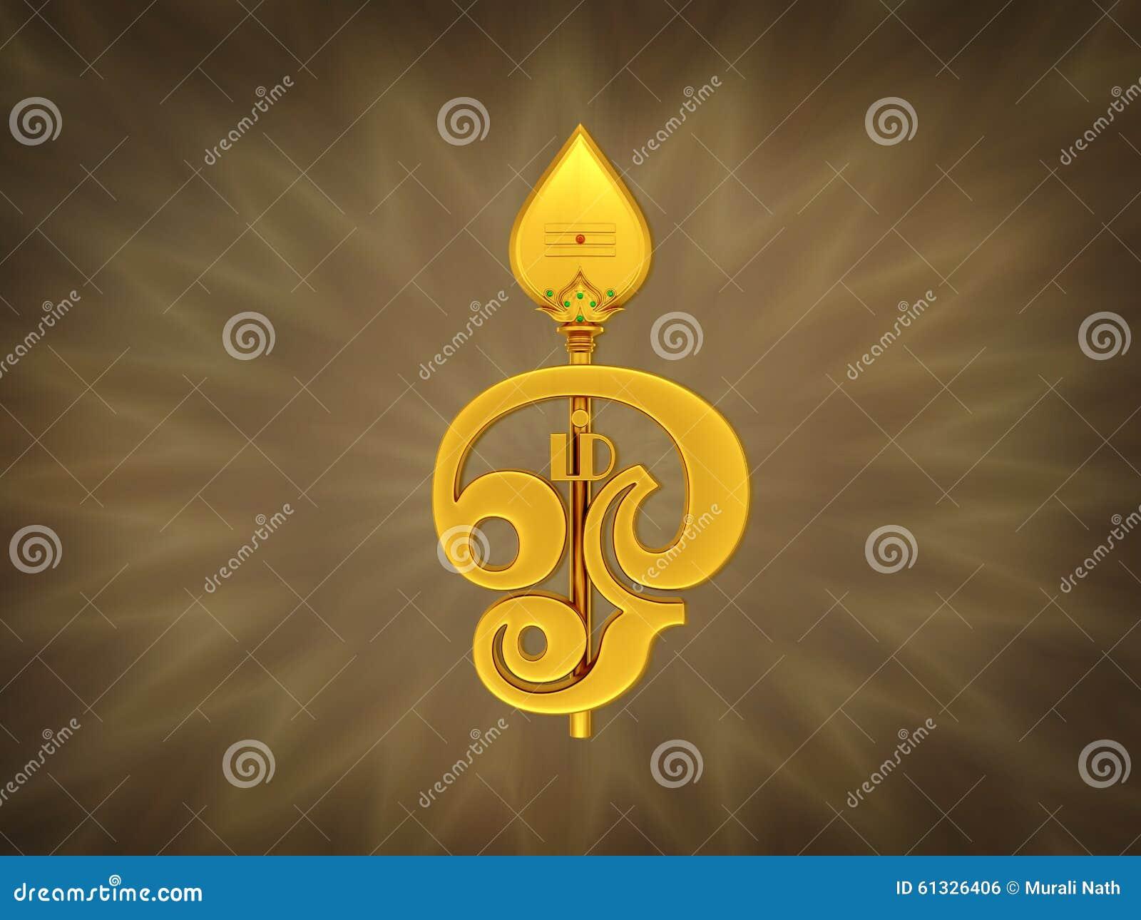 Tamil Om Symbol With Trident Stock Illustration Image
