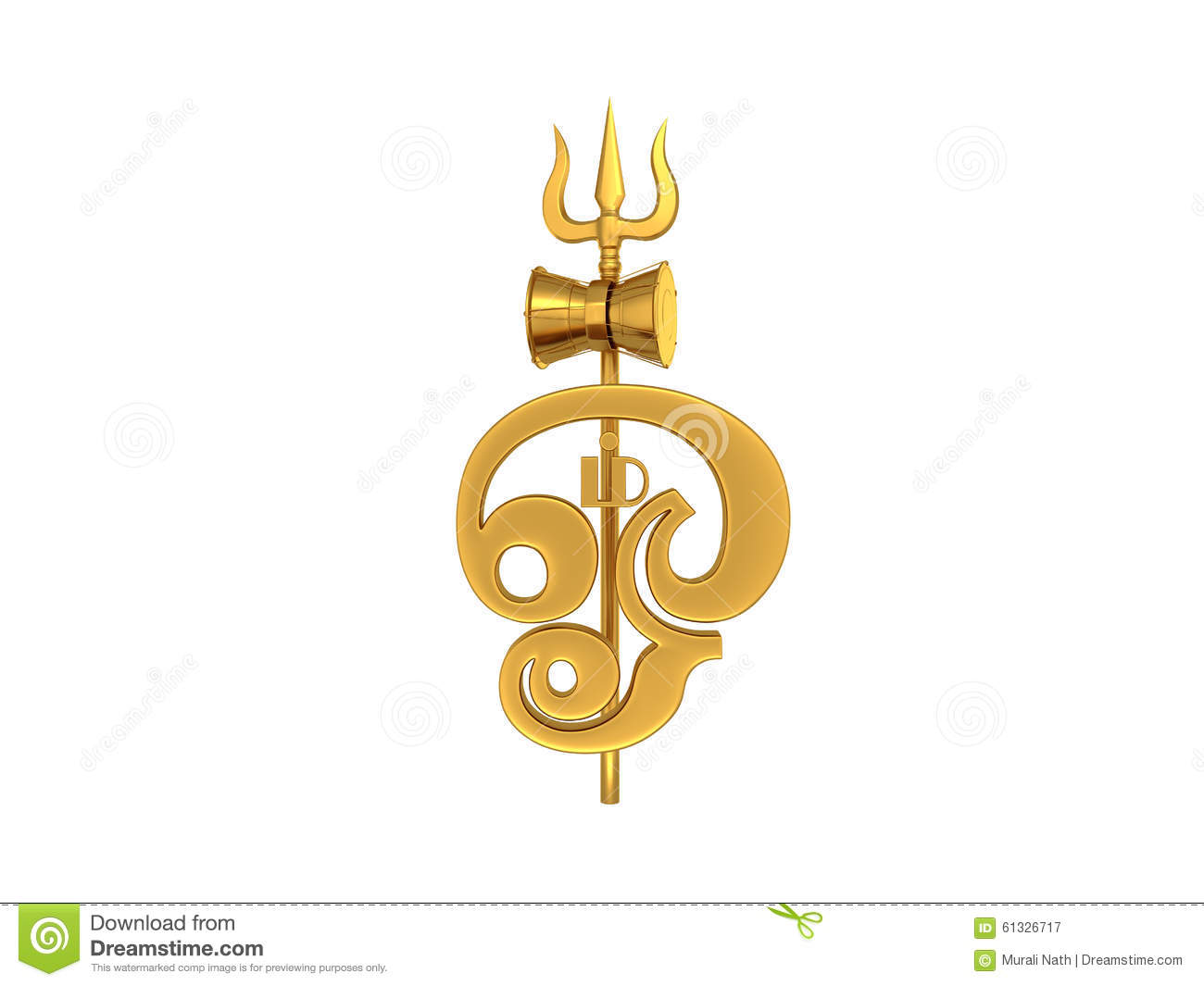 Tamil om symbol with trident stock illustration Om symbol images download