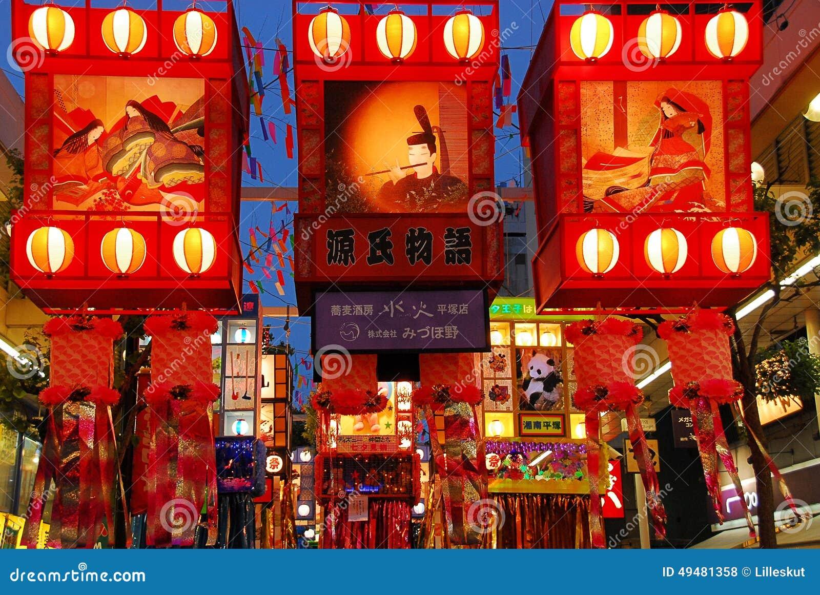 Tanabata gwiazdy festiwal