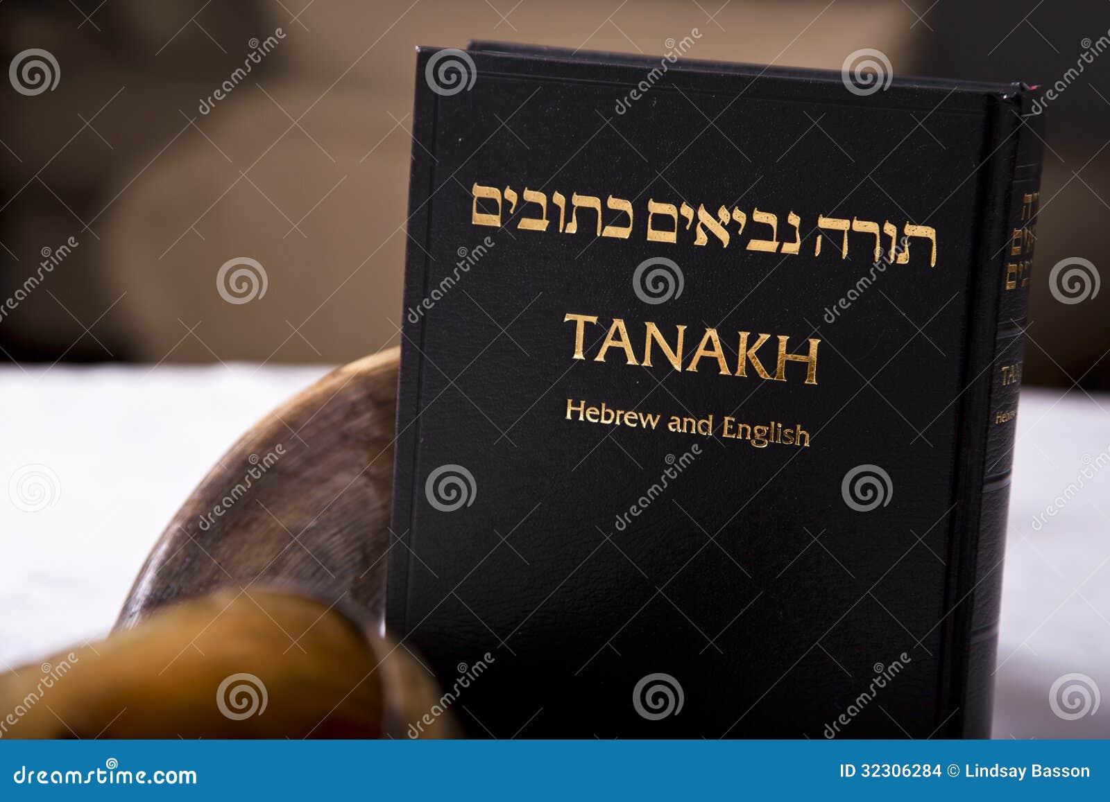 Download A Tanakh And Shofar Stock Photo Image Of English Haftorah