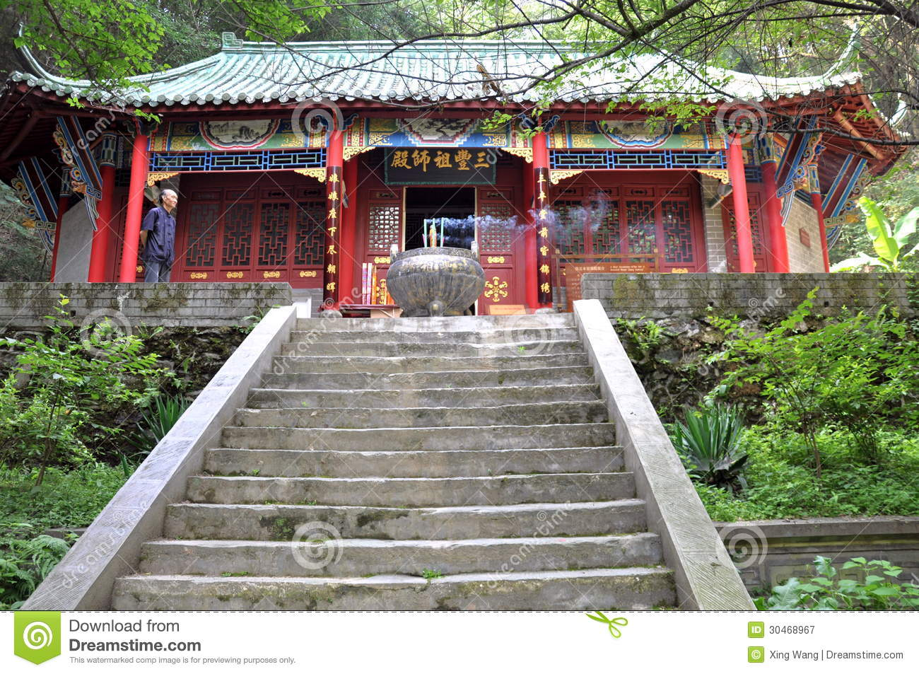 Xiangxi China  city pictures gallery : Taoist Temple In Xiangxi Cave Editorial Photography Image: 30468967
