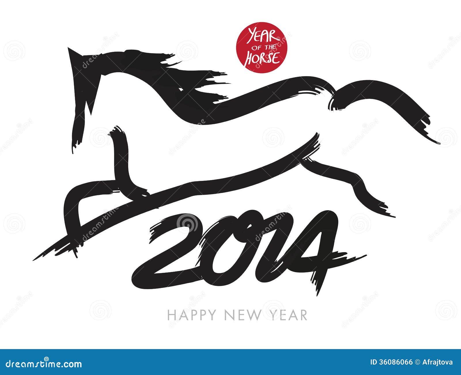 Tarjeta china del Año Nuevo con un caballo