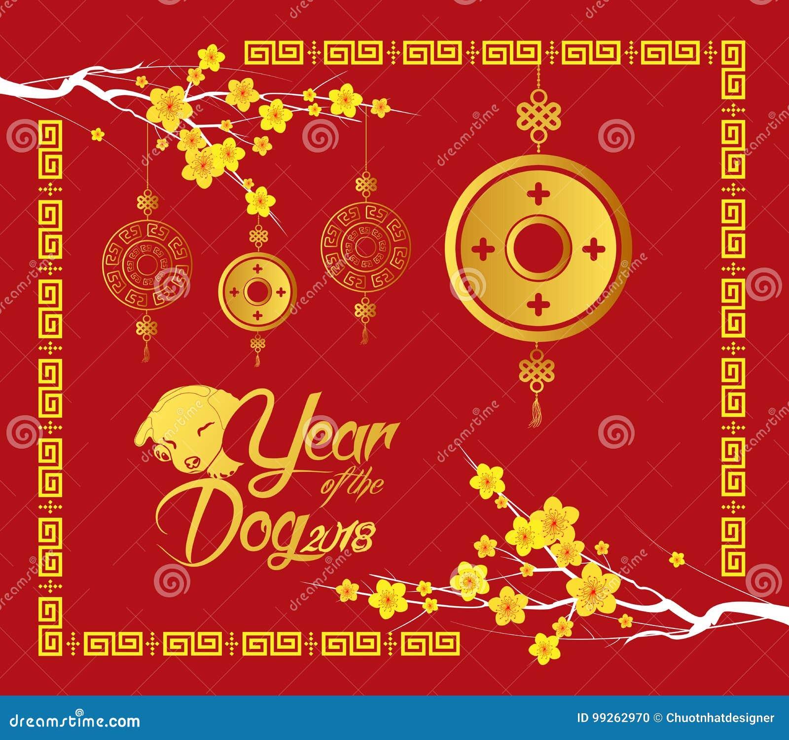Tarjeta china feliz del Año Nuevo 2018, moneda de oro, año del perro