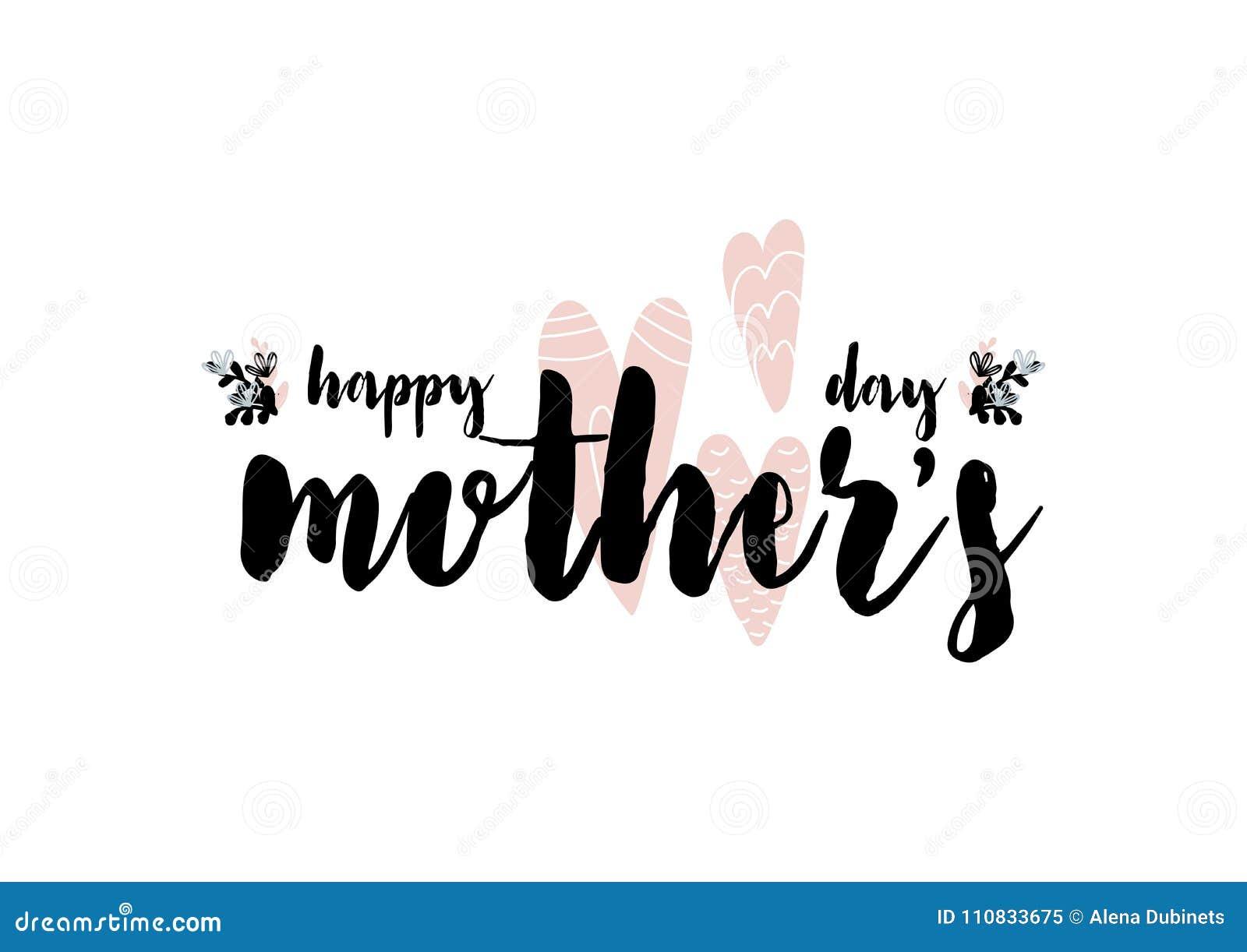 Tarjeta Con Poner Letras A Día De Madres Feliz Vector El Ejemplo En ...