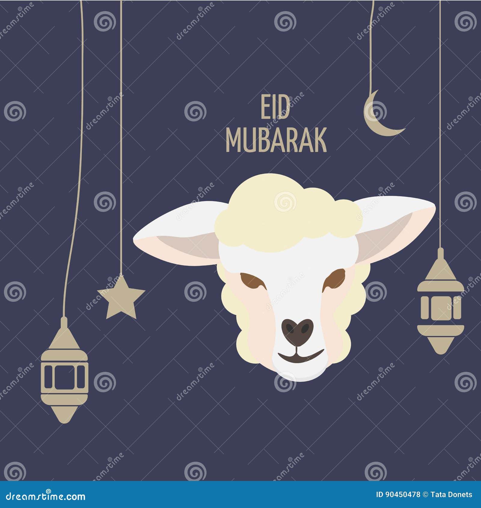 Tarjeta De Felicitación De Eid Mubarak Eid Al-Adha Festival Del ...