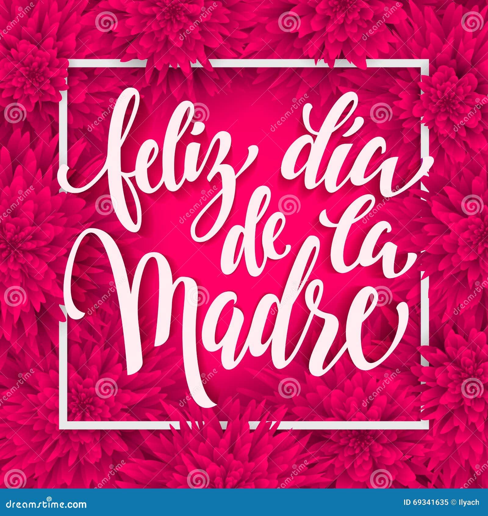 Tarjeta de felicitación de Feliz Dia Mama con el estampado de flores rosado
