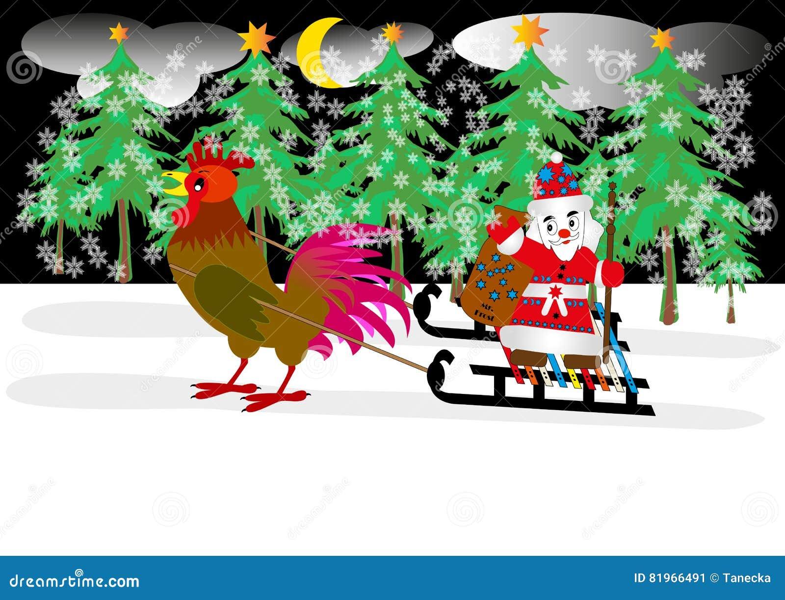 Tarjeta de felicitación de feliz Navidad y de la Feliz Año Nuevo Concepto del invierno Tema 2017 de la celebración de Navidad