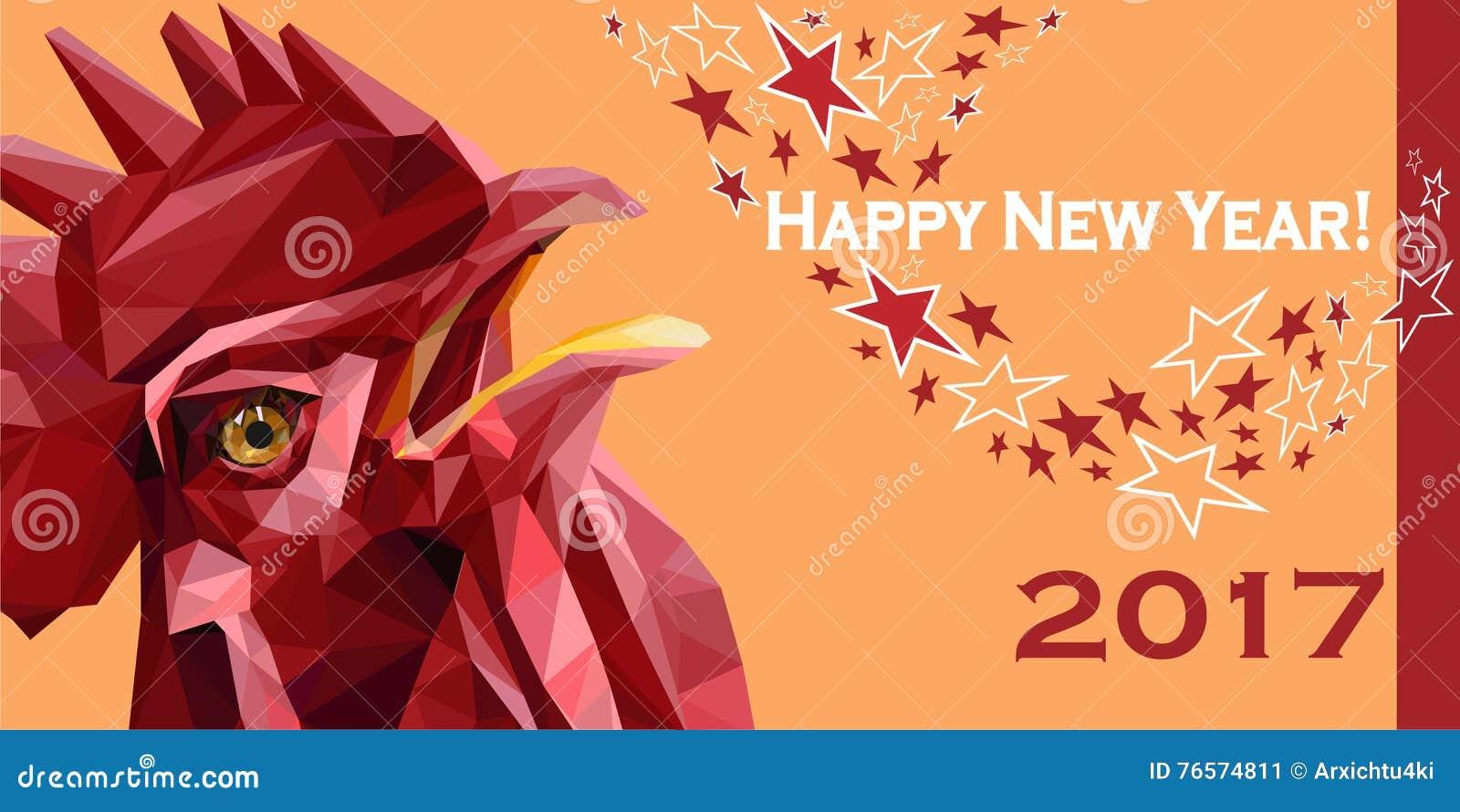 Tarjeta de felicitación de la Feliz Año Nuevo 2017 Año Nuevo chino del gallo rojo