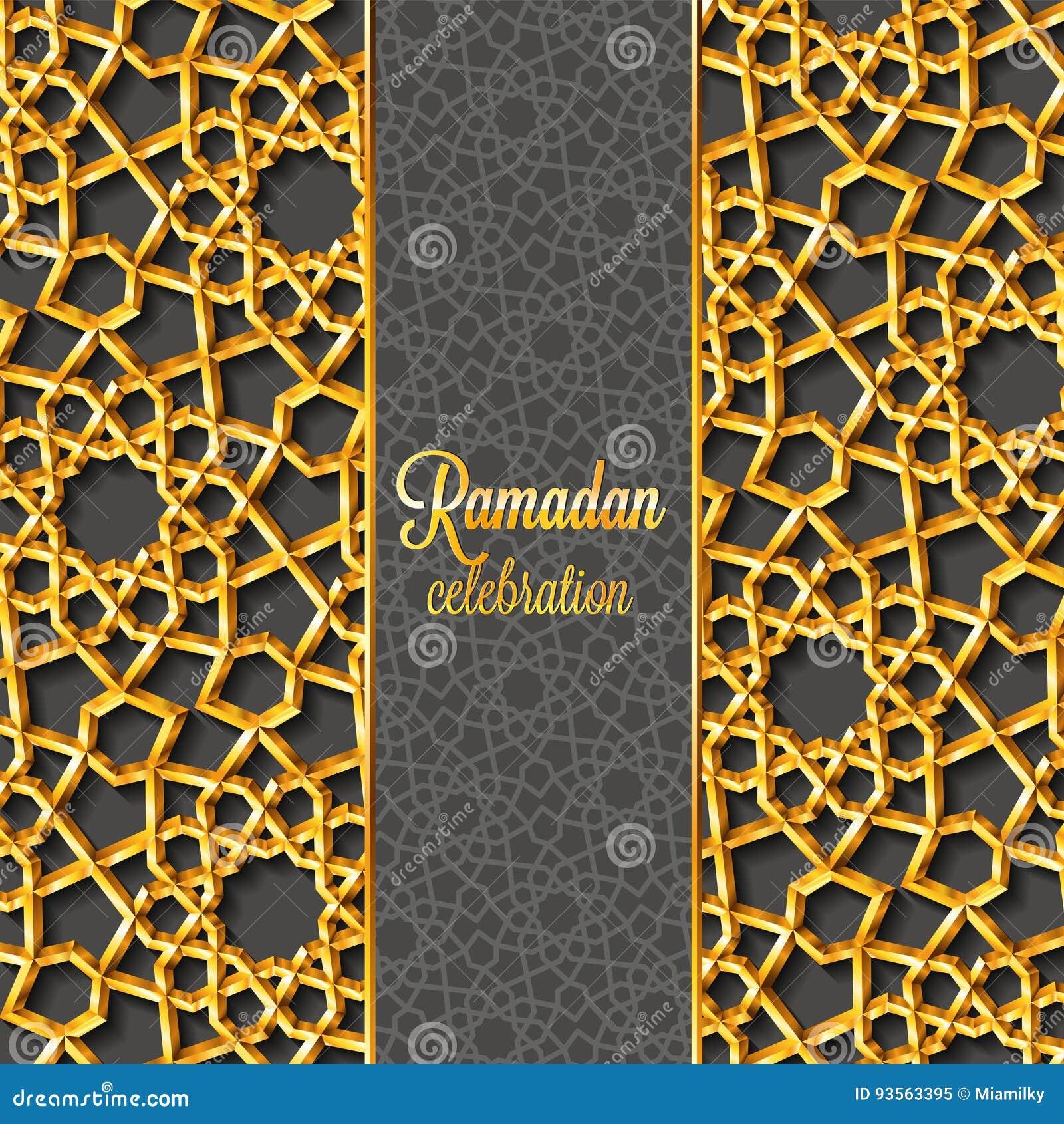 Tarjeta De Felicitación De Ramadan Kareem Con El Modelo La