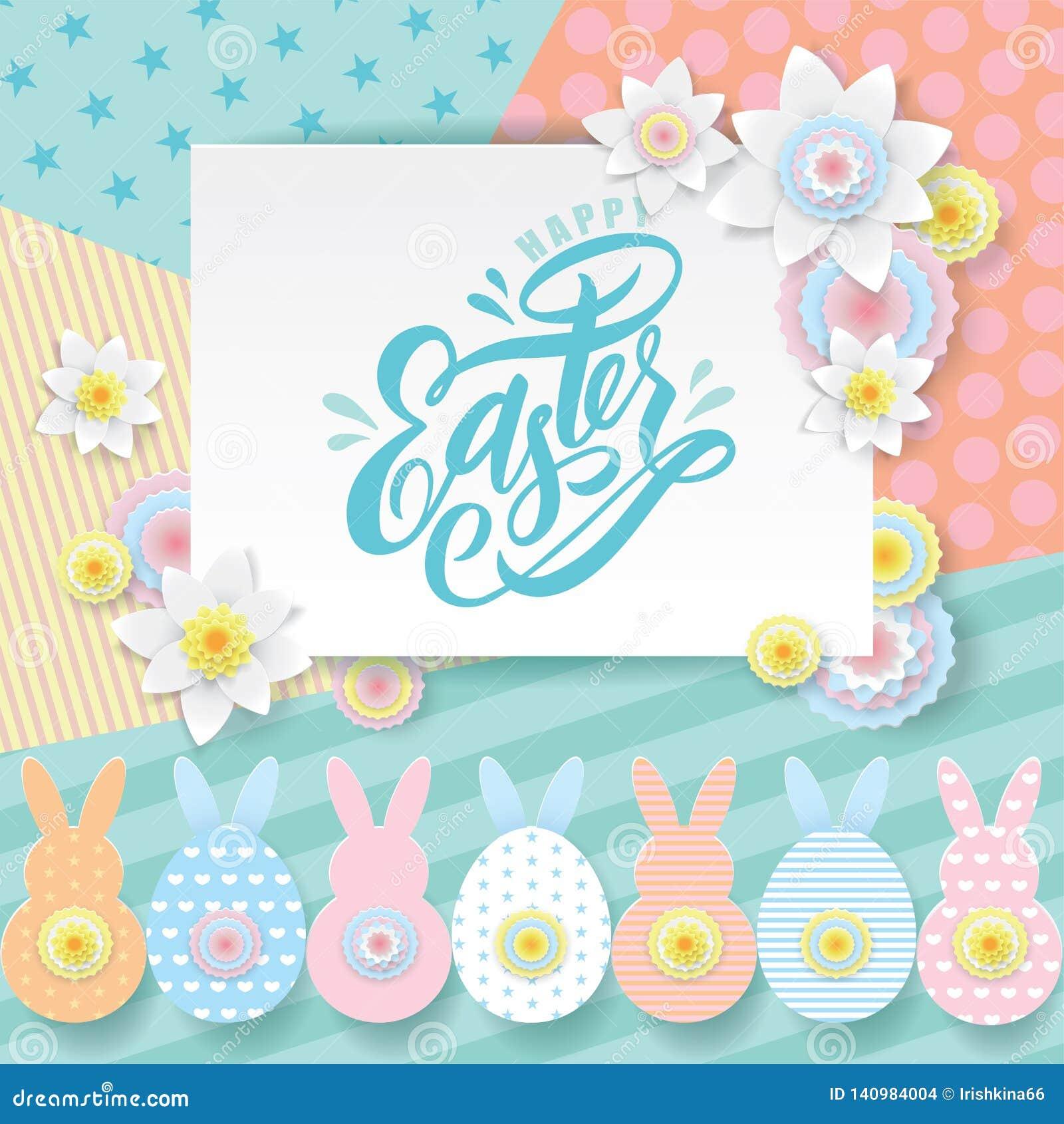 Tarjeta de felicitación del corte del papel del vector Flores blancas de la primavera, conejito cortado de papel lindo, conejos d