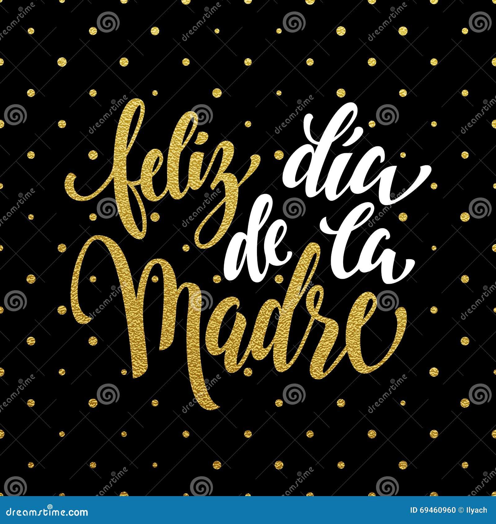 Tarjeta de felicitación del diámetro de la Madre de Feliz Título del brillo del oro