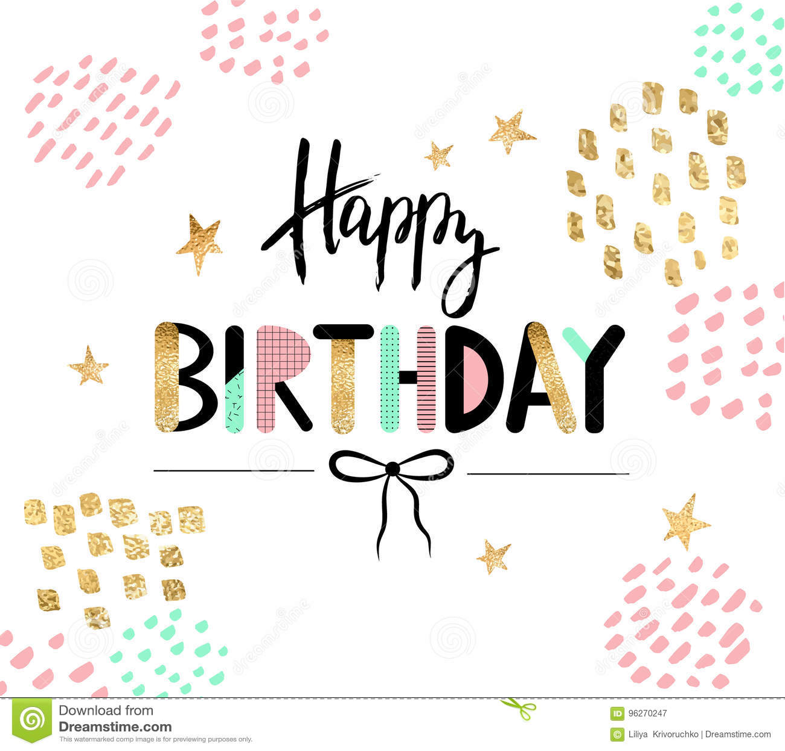 Tarjeta de felicitación del feliz cumpleaños y plantilla de la invitación del partido Ilustración del vector