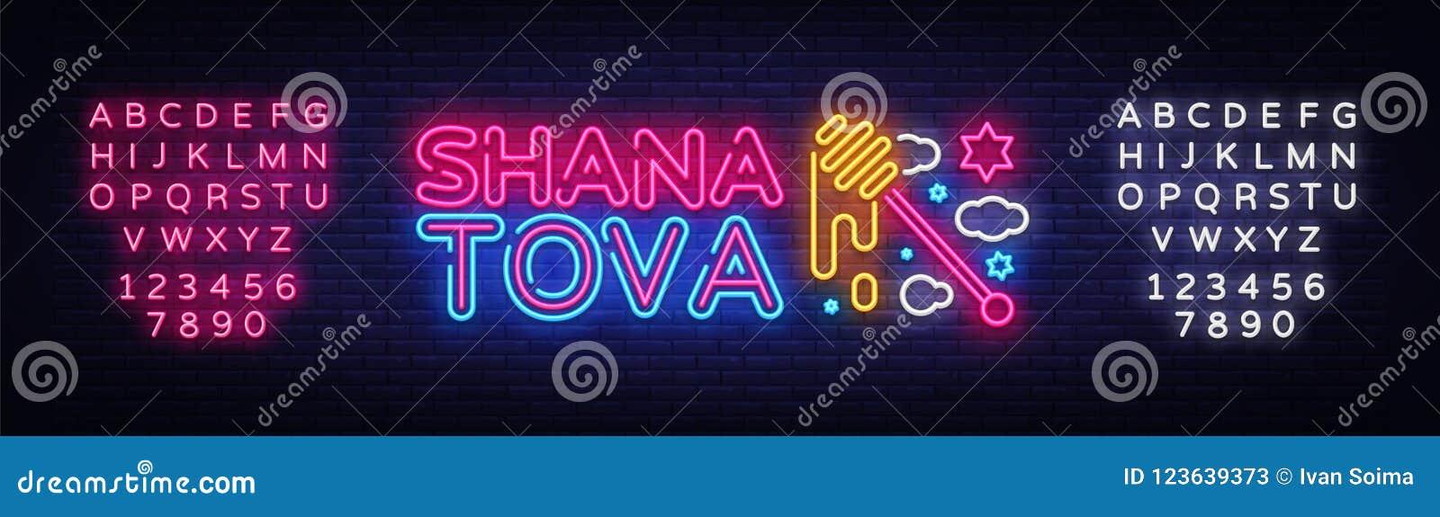 Tarjeta de felicitación del hashanah de Rosh, templete del diseño, ejemplo del vector Bandera de neón Año Nuevo judío feliz Texto