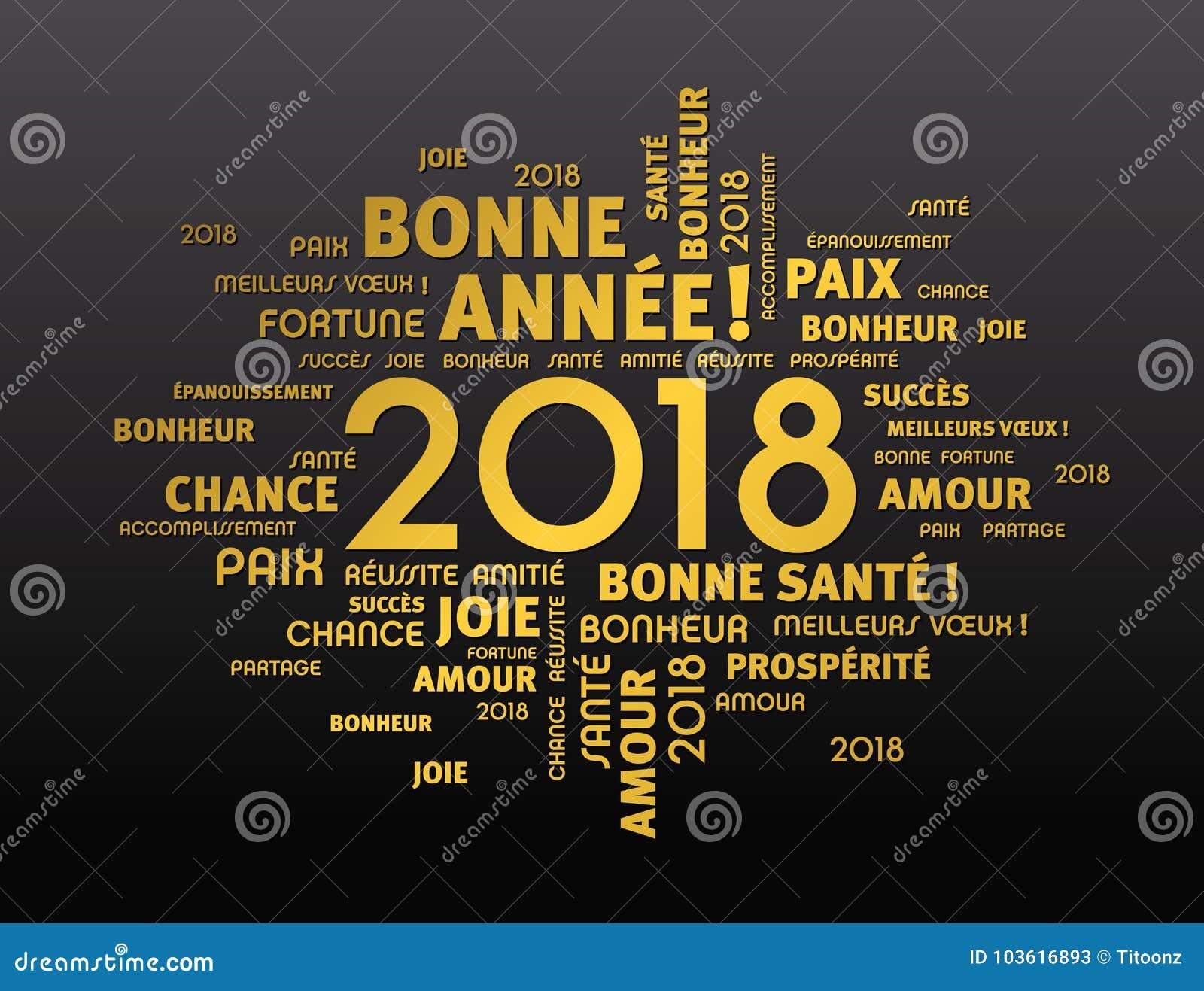 Tarjeta de felicitación 2018 en lengua francesa