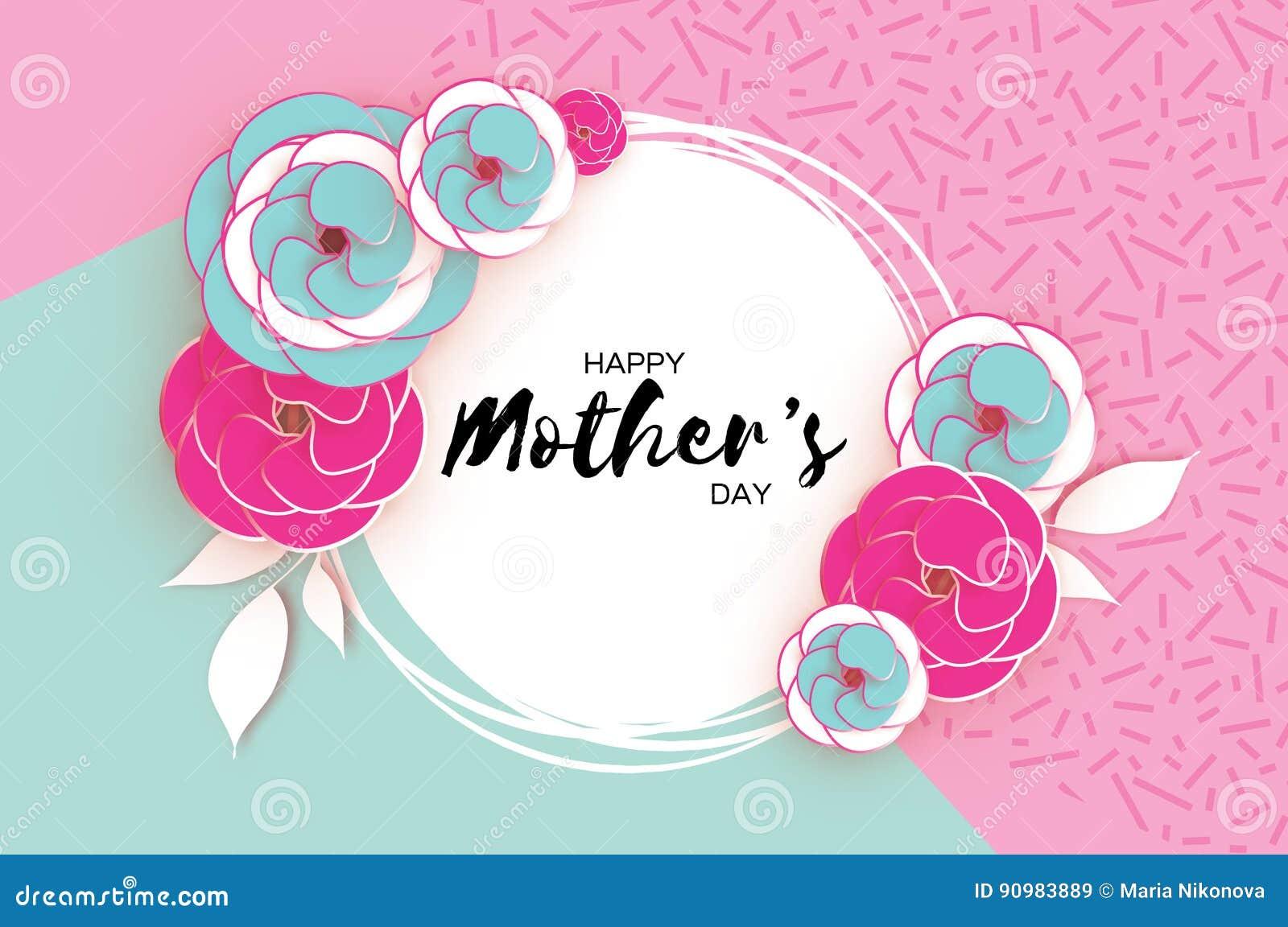 Tarjeta De Felicitación Feliz Del Día Del ` S De La Madre Flor De ...