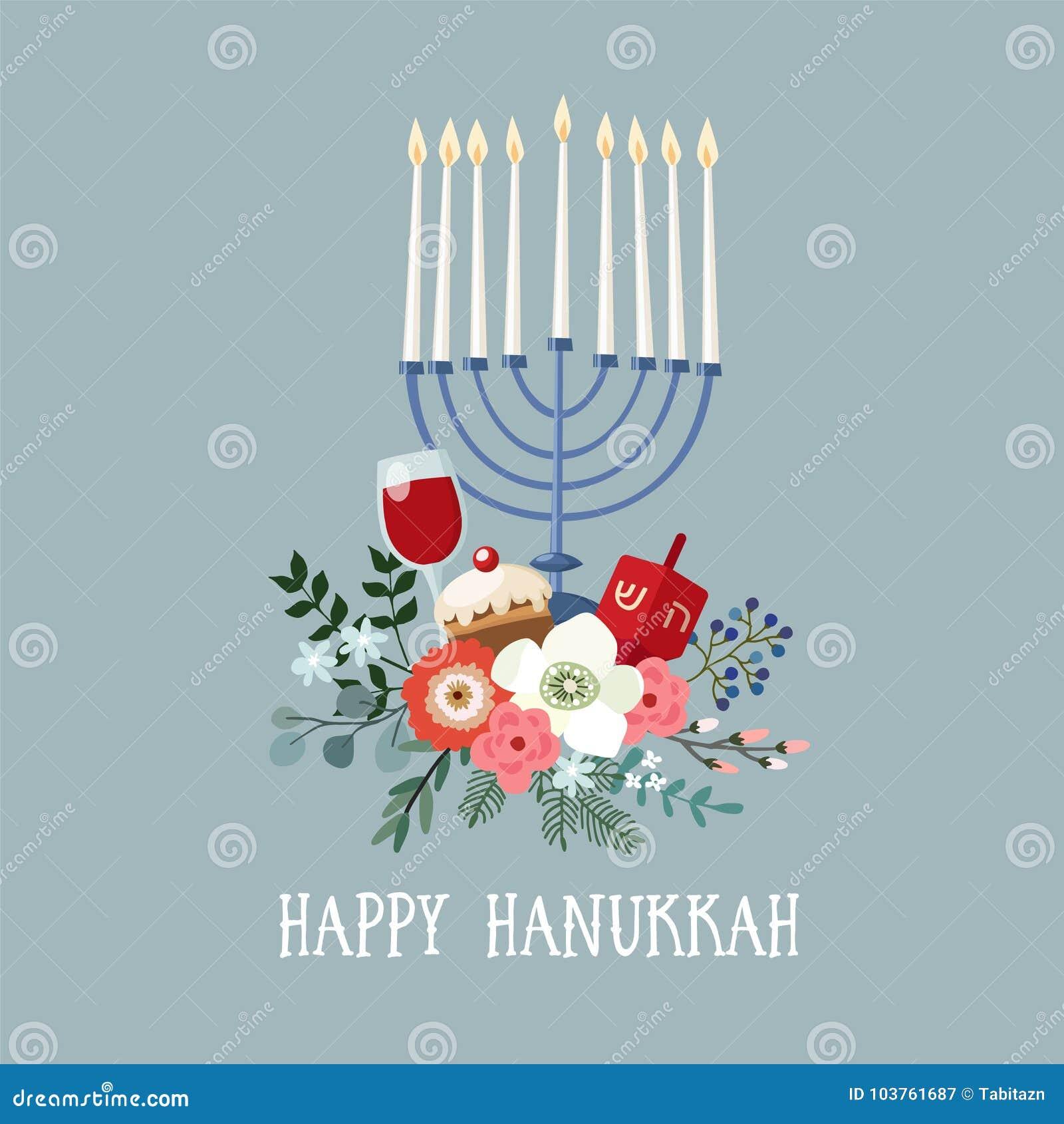 Tarjeta de felicitación feliz de Jánuca, invitación con el candelero dibujado mano, dreidle, buñuelo y ramo floral Vector