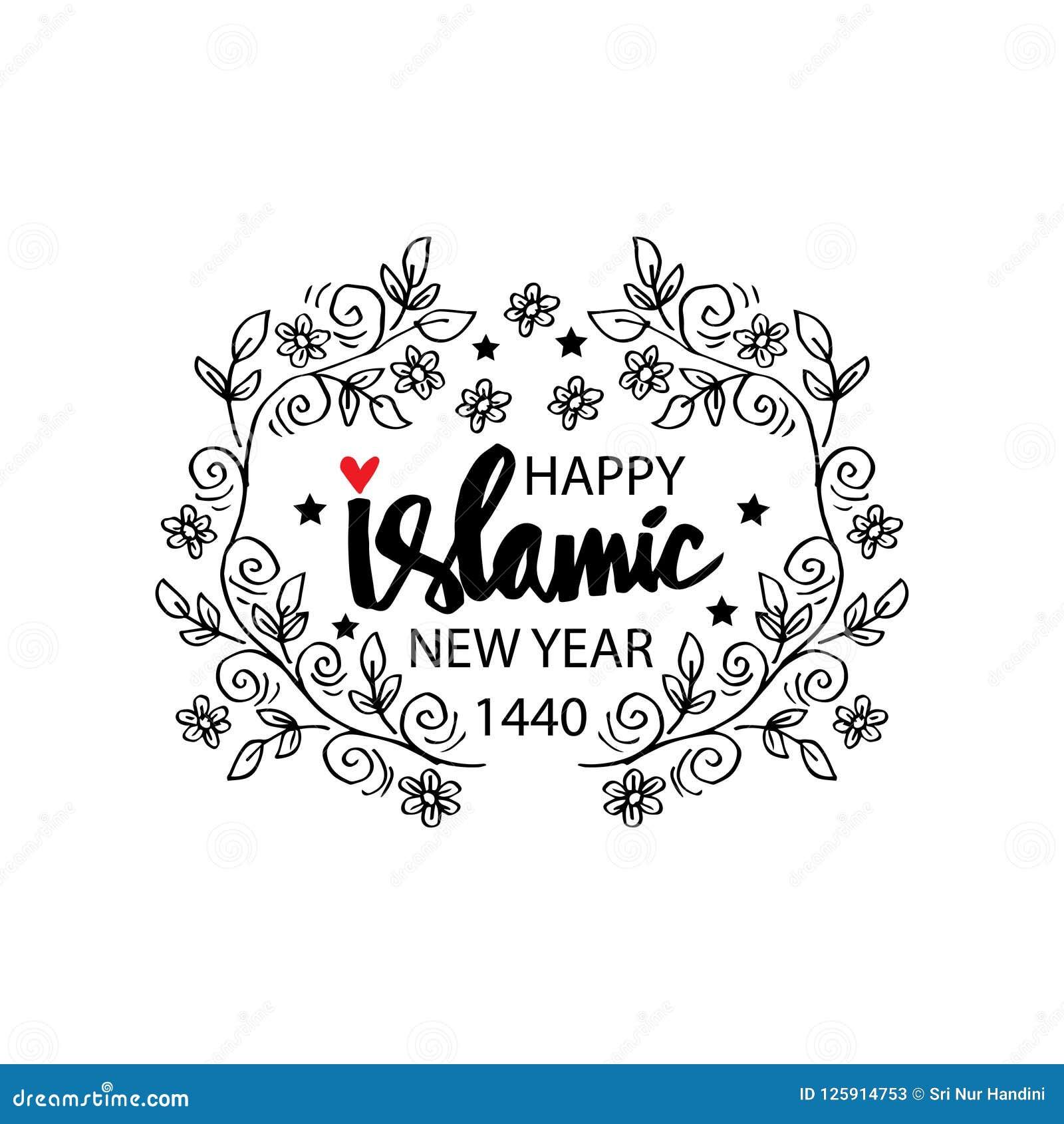 Tarjeta de felicitación islámica feliz del Año Nuevo