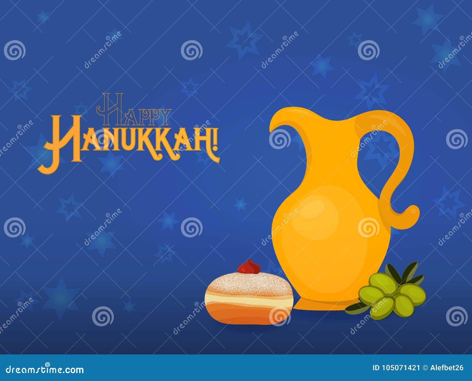 Tarjeta de felicitación para el día de fiesta judío de Jánuca