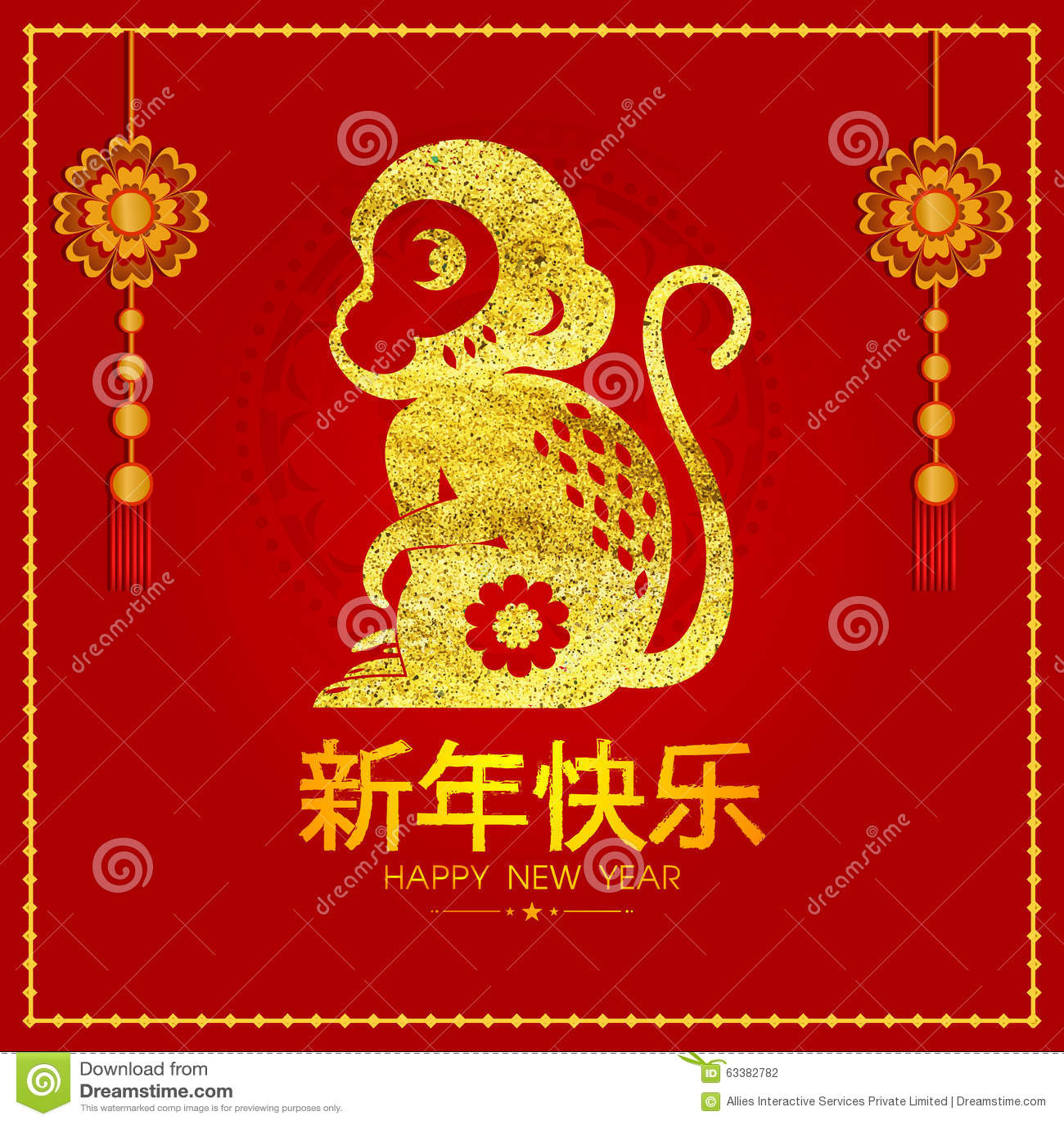 Tarjeta de felicitación para la celebración china del Año Nuevo