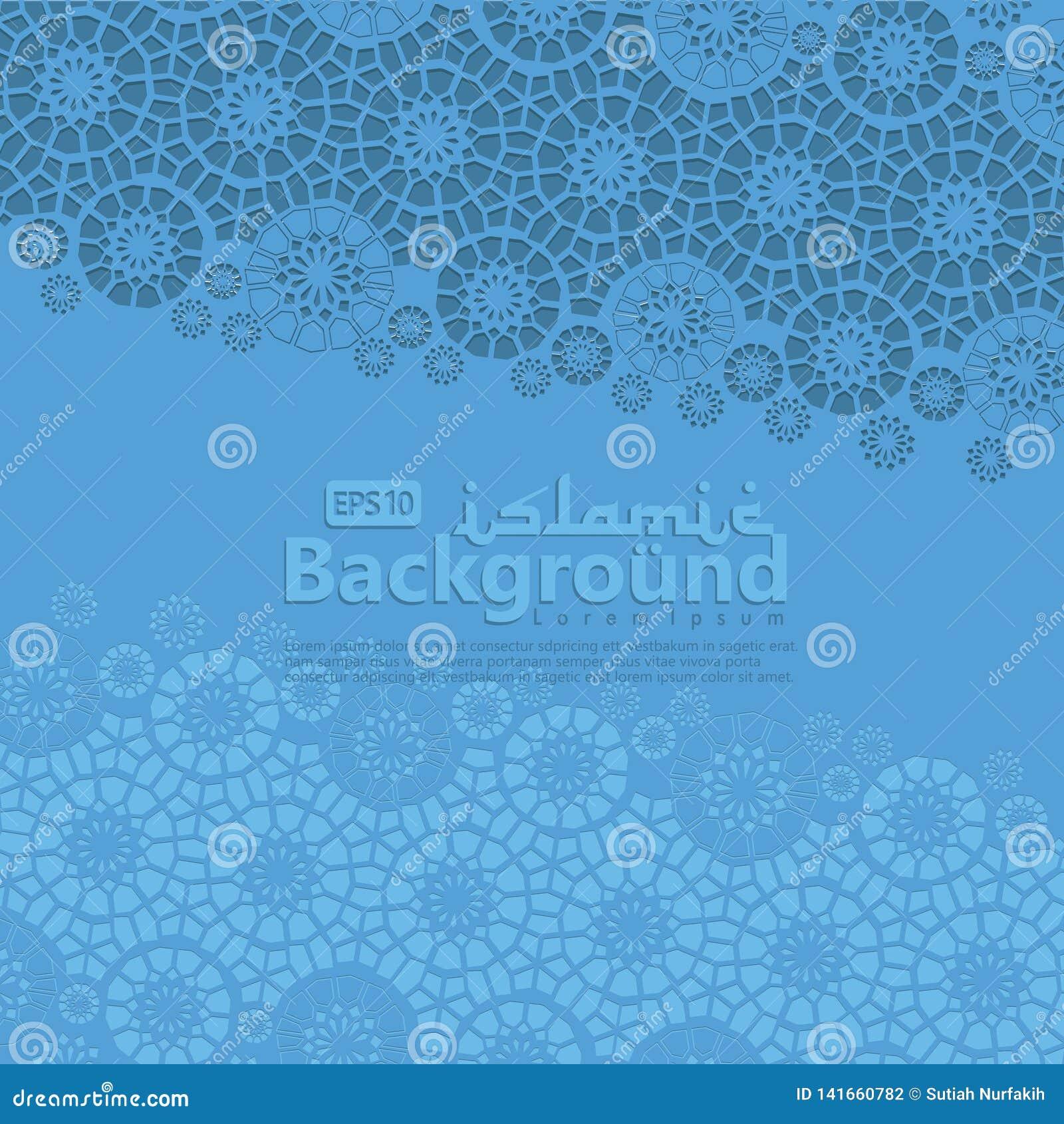 Tarjeta de felicitación para Ramadan Kareem y el ed Mubarak Ornamental islámico del ejemplo del fondo del mosaico
