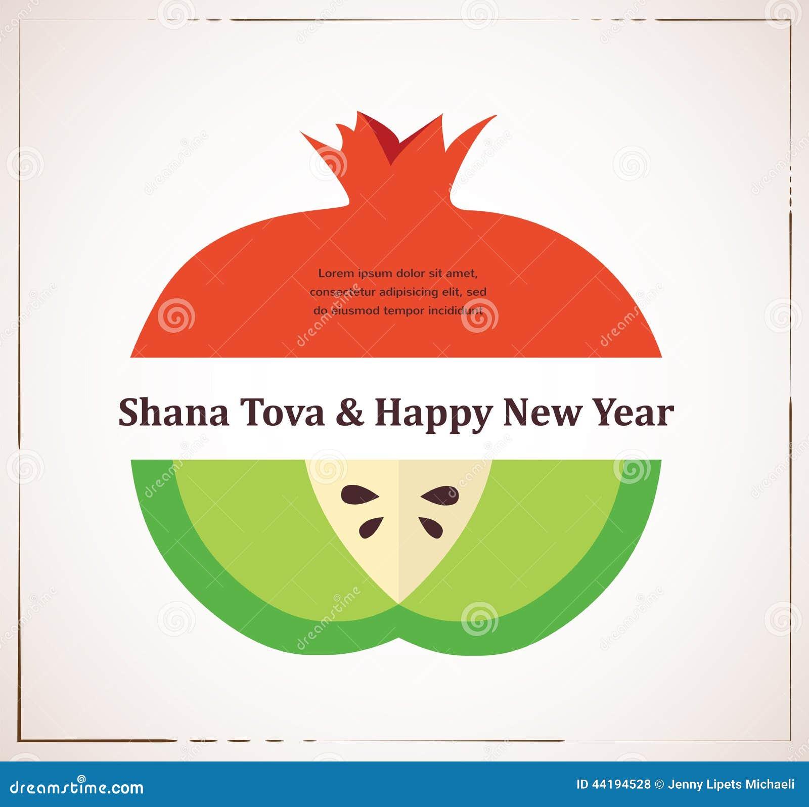 Símbolos Del Día De Fiesta Judío Rosh Hashana, Año Nuevo Ilustración ...