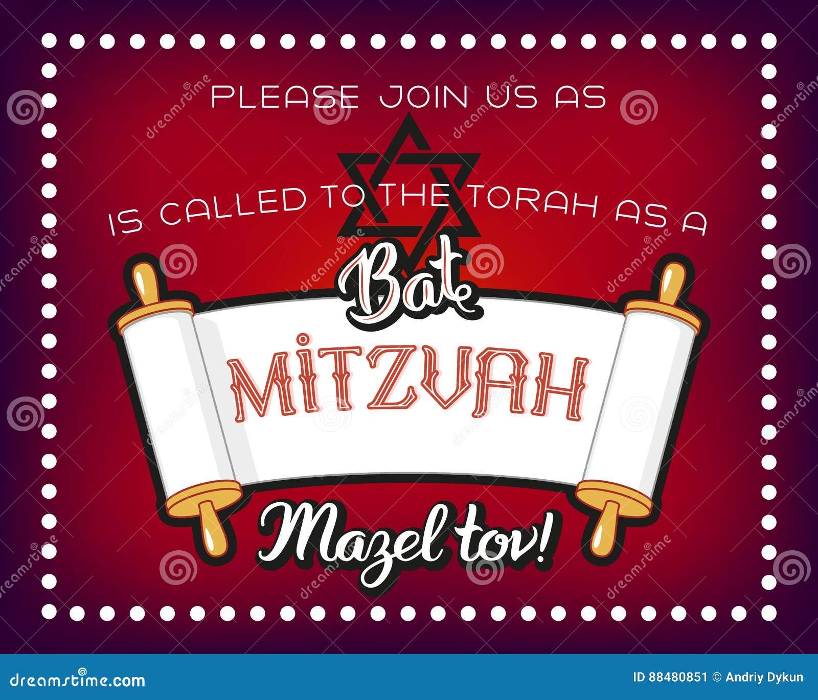 Tarjeta De La Invitación Del Bar Mitzvah Stock De