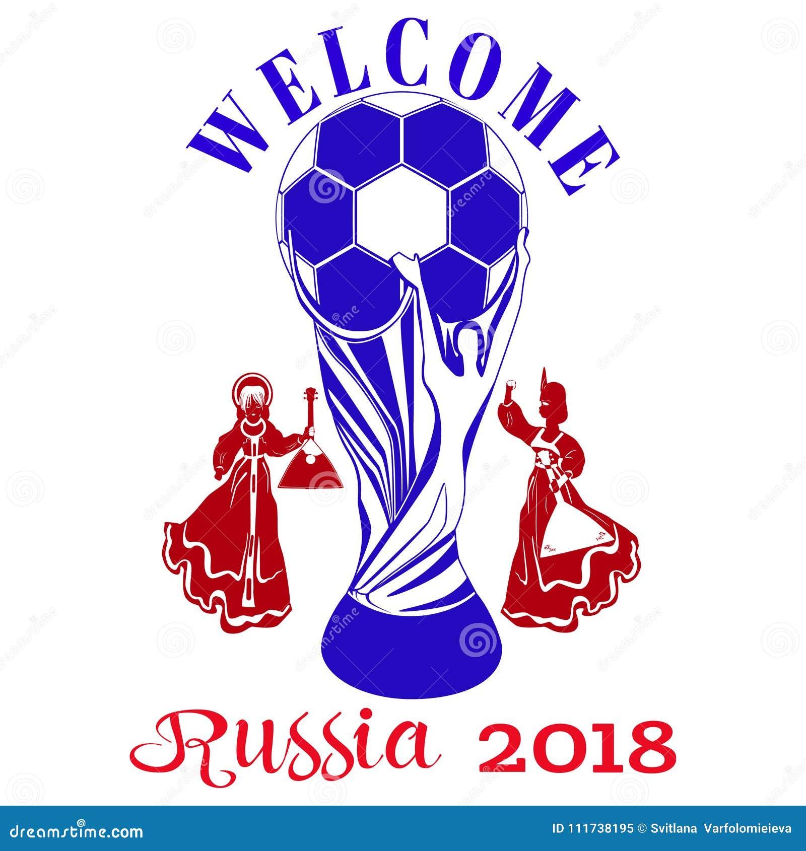 Tarjeta de la invitación del campeonato del fútbol, plantilla del diseño del cartel