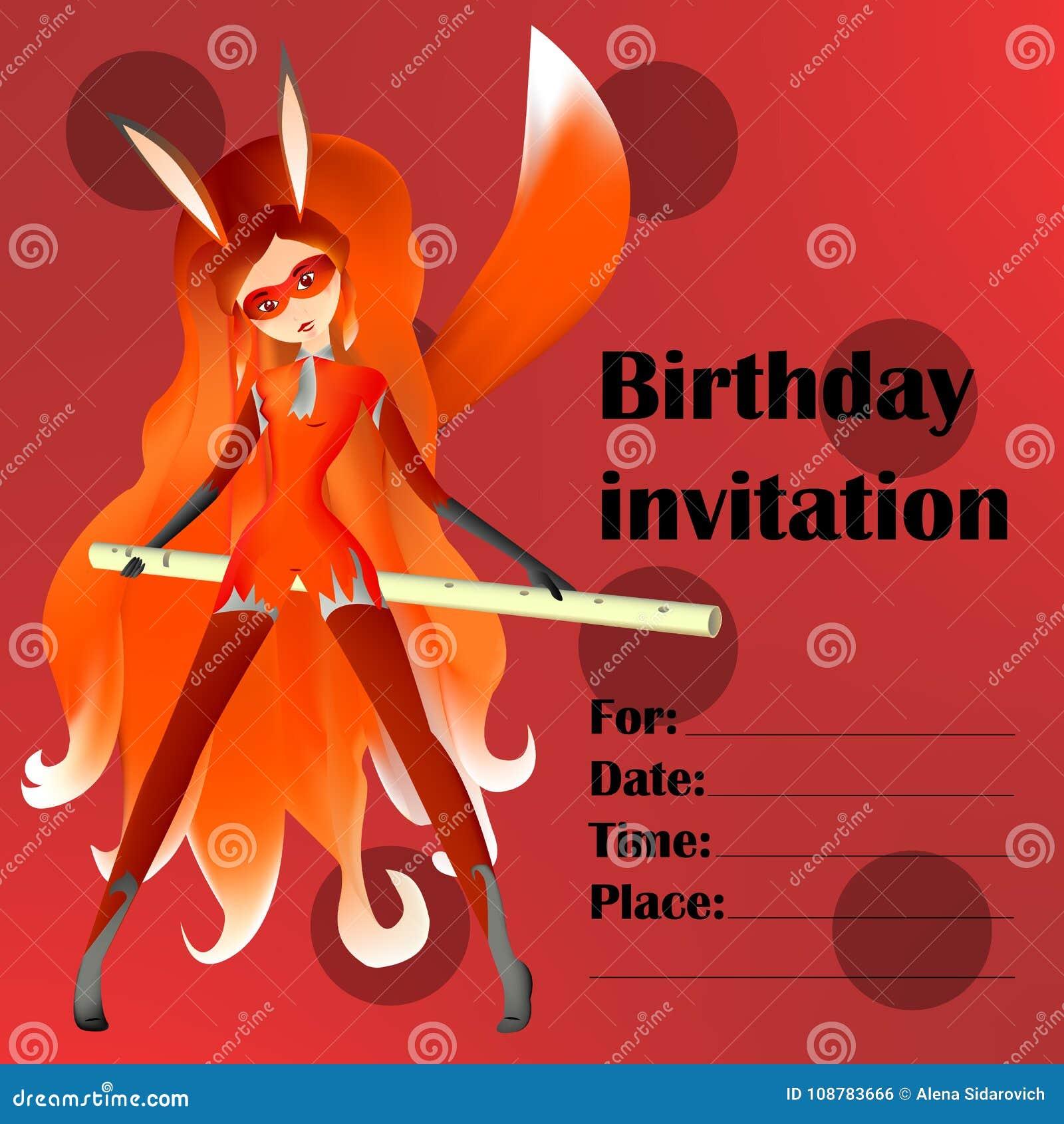 Tarjeta de la invitación del cumpleaños para la gente joven, los niños y los fans MIR
