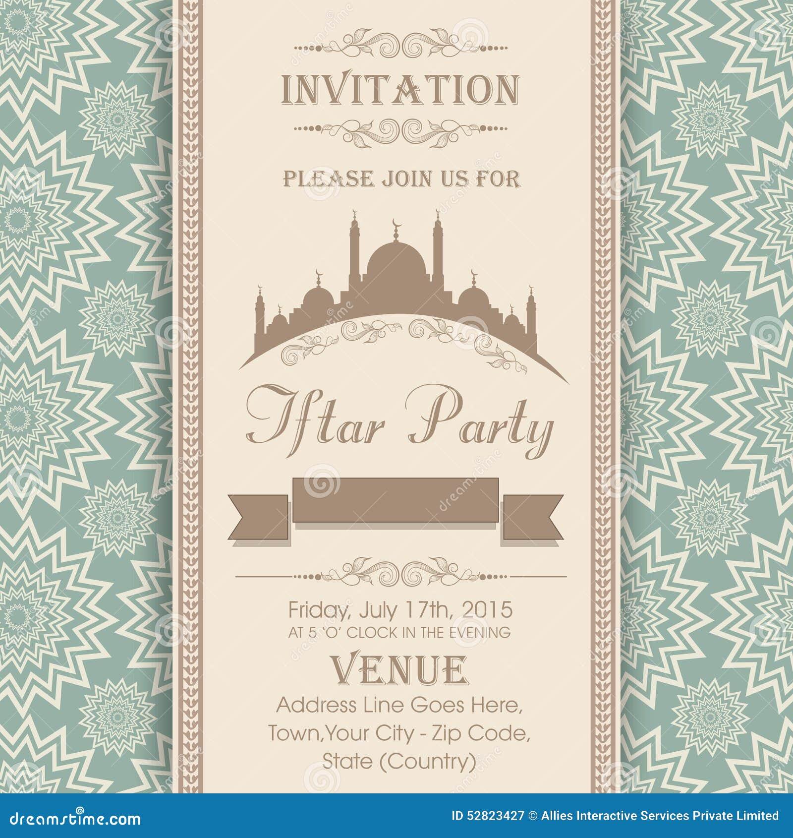 Tarjeta de la invitación para el mes santo Ramadan Kareem Iftar Party