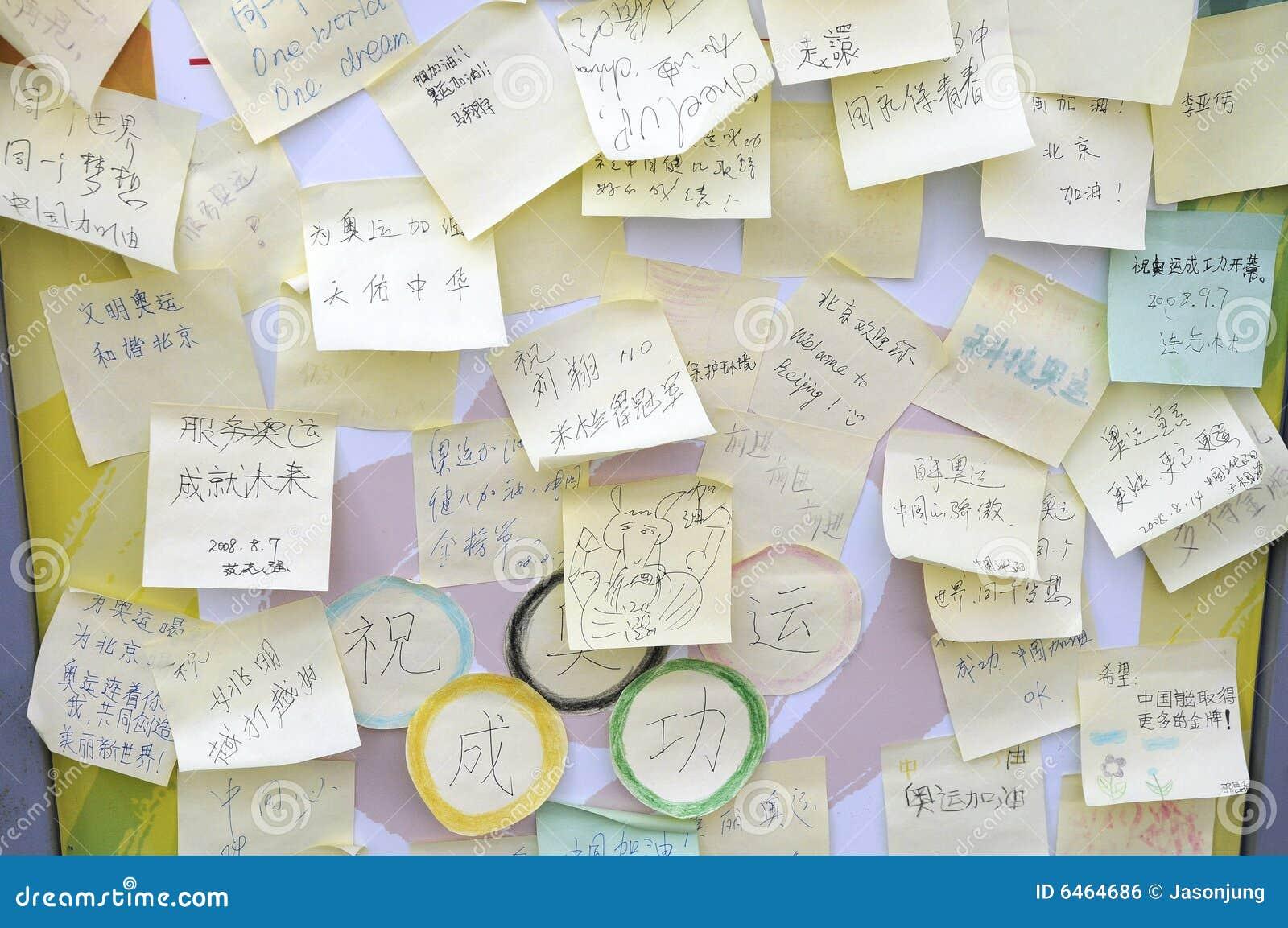 Tarjeta de mensaje