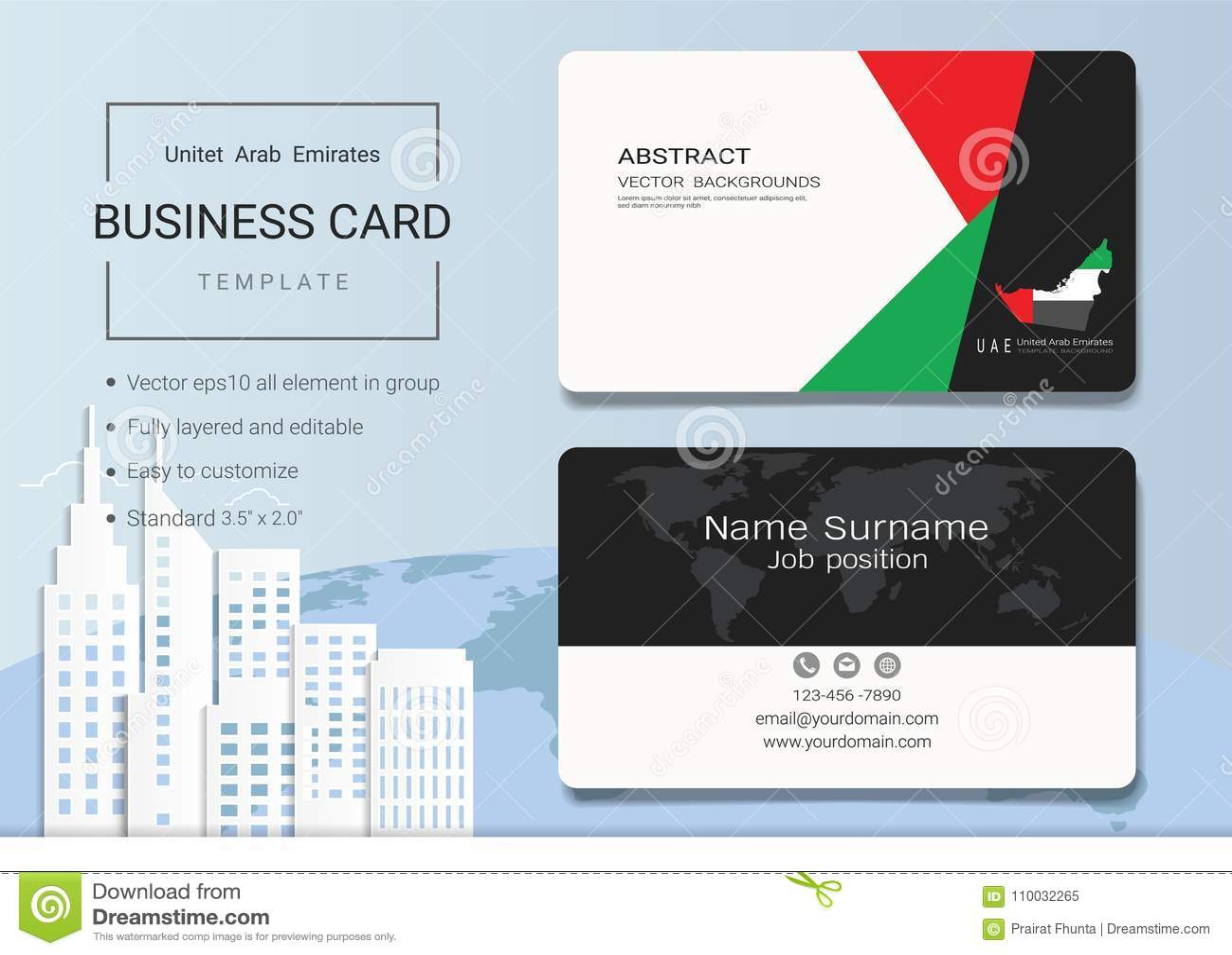 Tarjeta de visita del extracto de los UAE o plantilla de la tarjeta de presentación