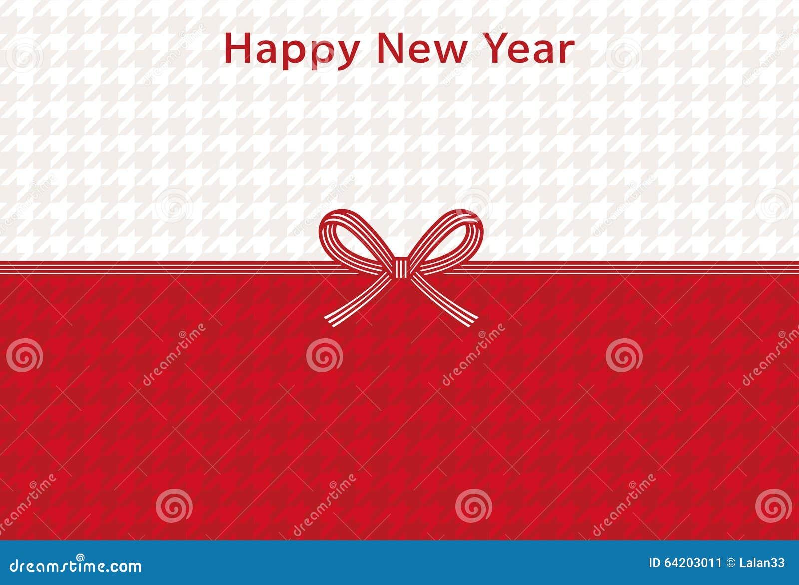 Tarjeta del Año Nuevo de Houndstooth