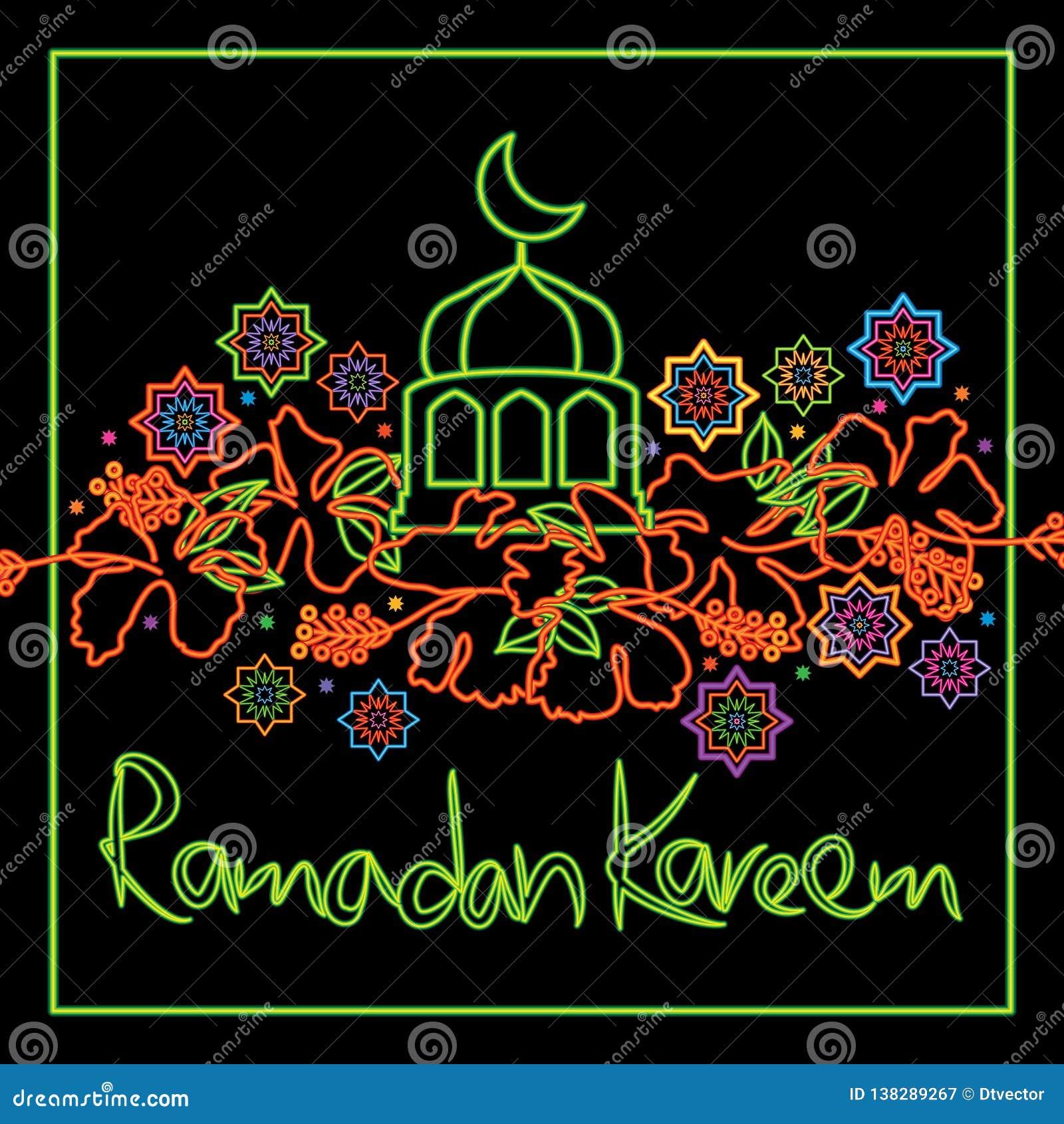 Tarjeta del marco de Ramadan Kareem del hibisco de Malasia