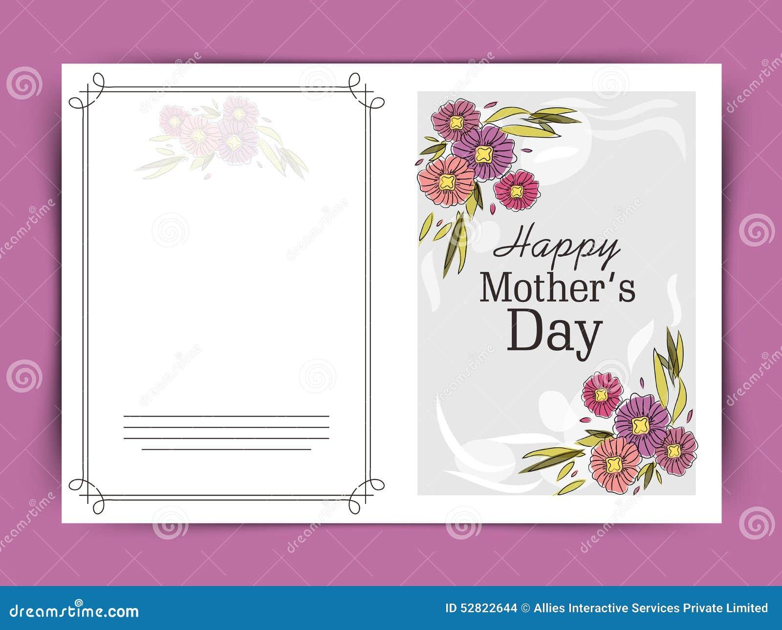 Invitacion DÍa De Las Madres RegiÓn: Tarjeta Del Saludo O De La Invitación Para El Día De