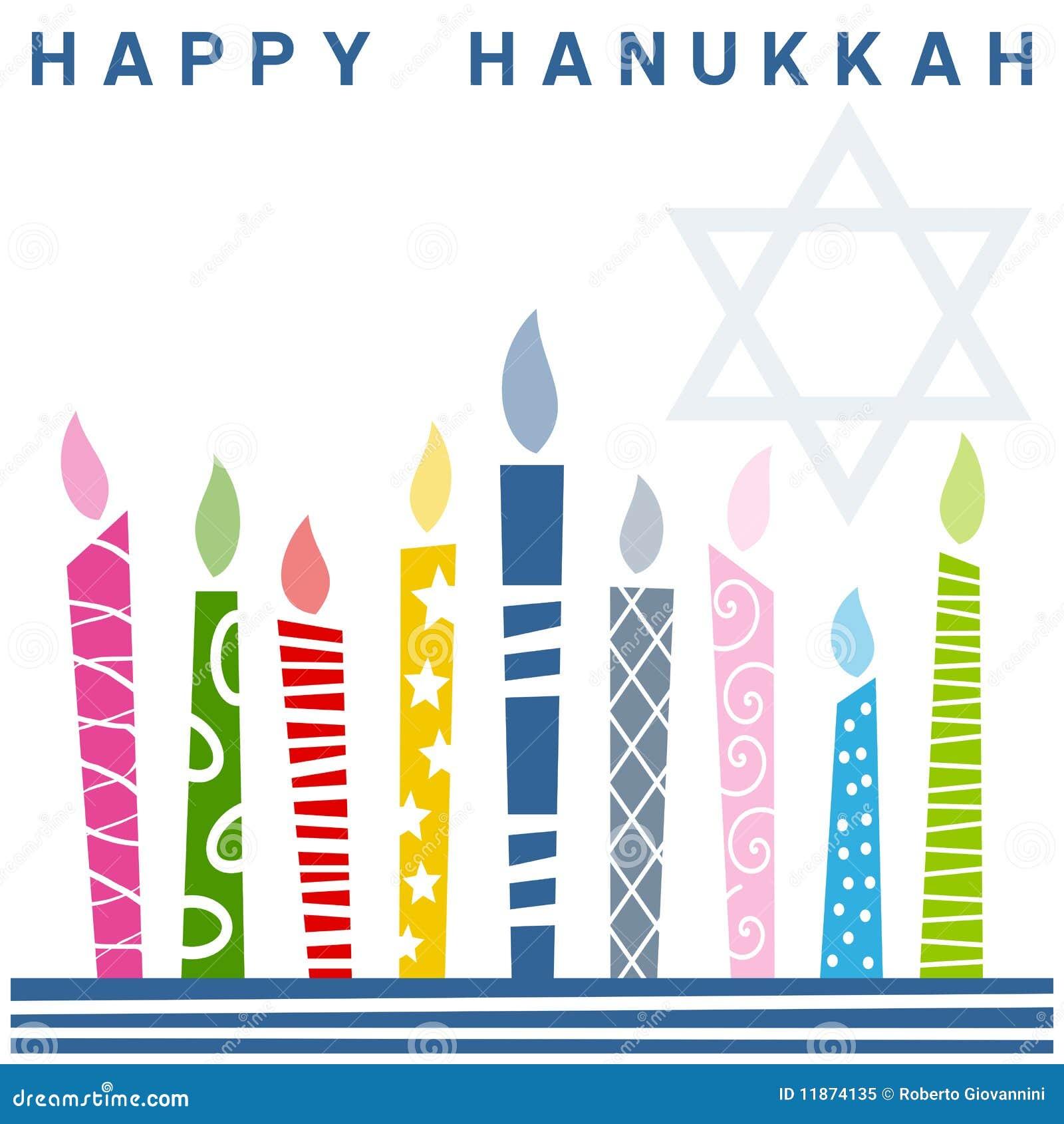 Tarjeta feliz retra de Hanukkah