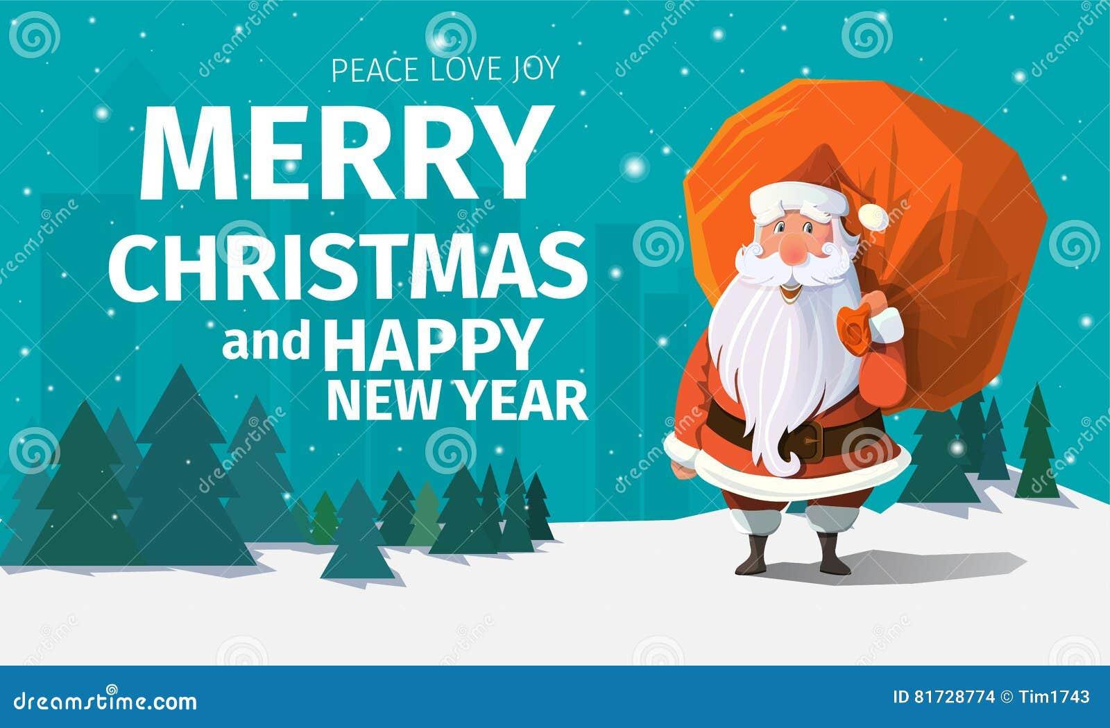 Tarjeta plana moderna elegante de la Feliz Navidad del vector con el saludo
